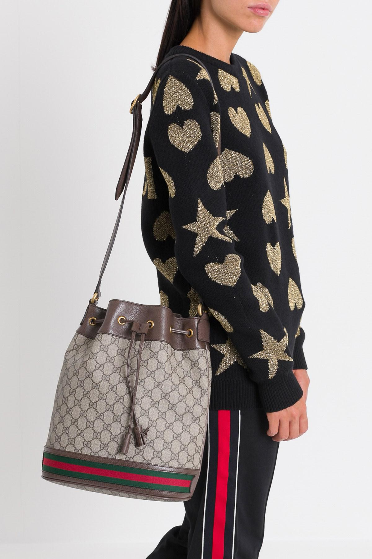 Gucci Ophidia Gg Bucket Bag Lyst