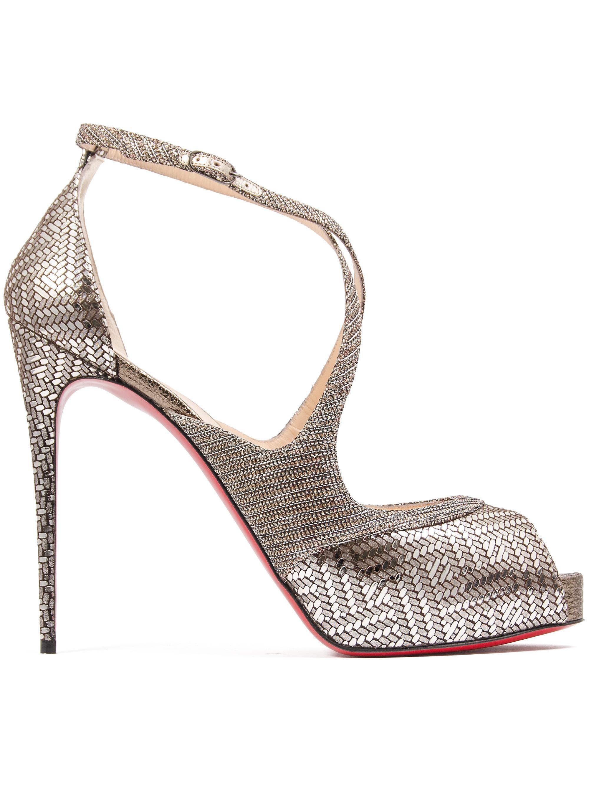 bb16664805c Christian Louboutin Multicolor Mira Bella 120 Sandals