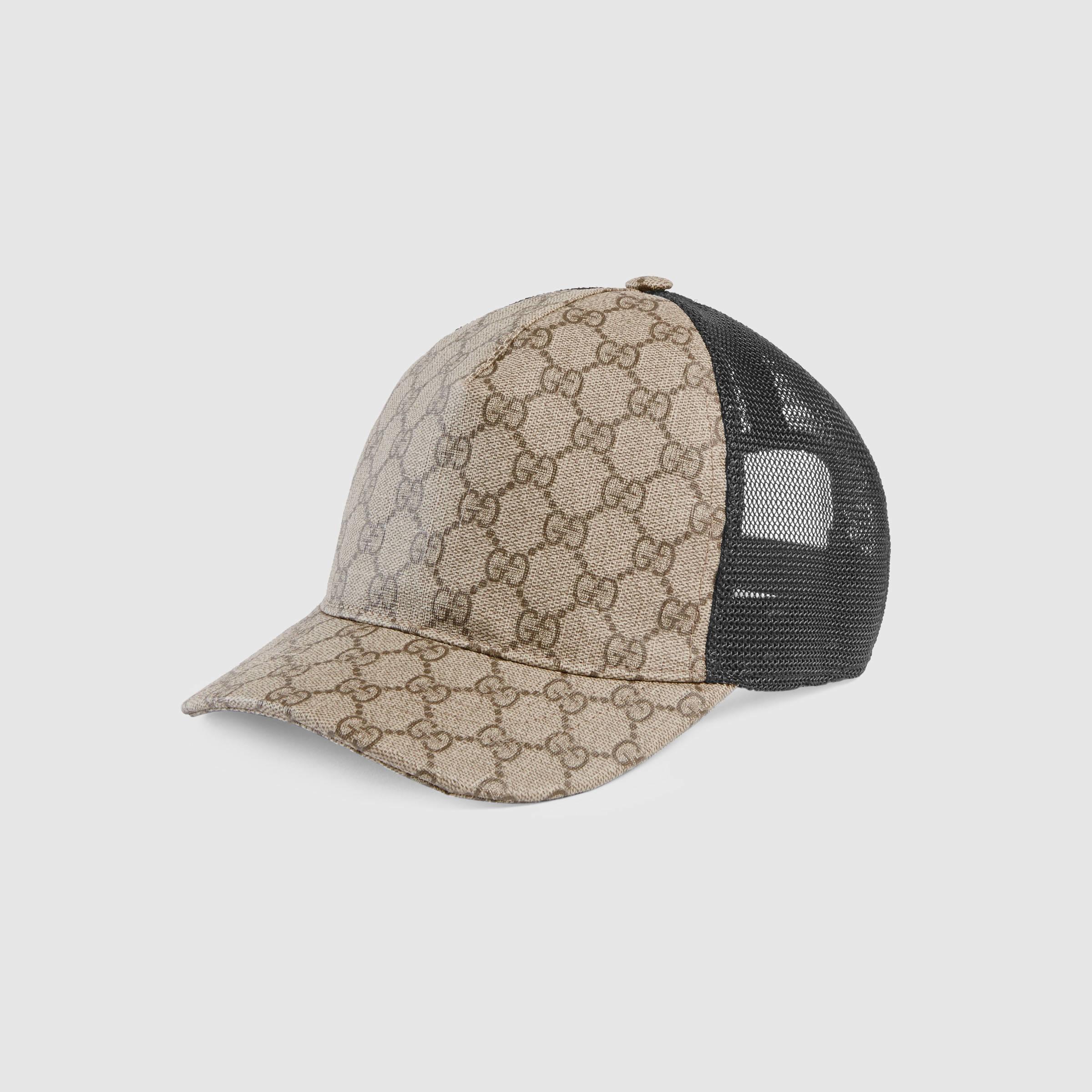 17c59e2db391f Gucci Gg Supreme Baseball Hat For Men