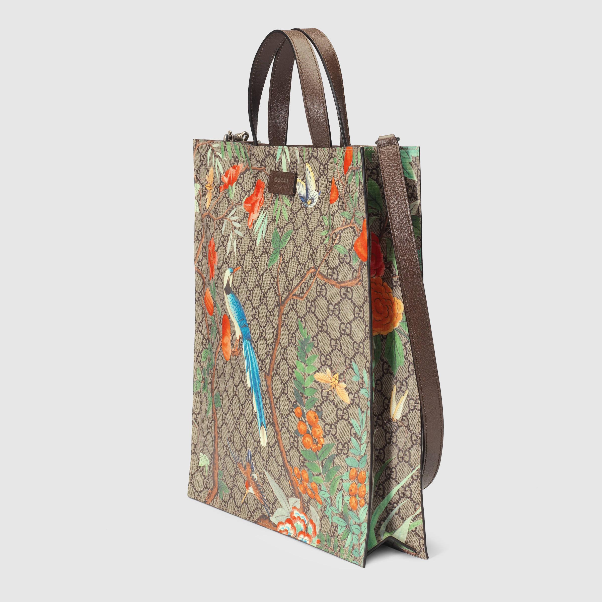a76e2a0c9e Gucci Multicolor Tian Soft Gg Supreme Tote