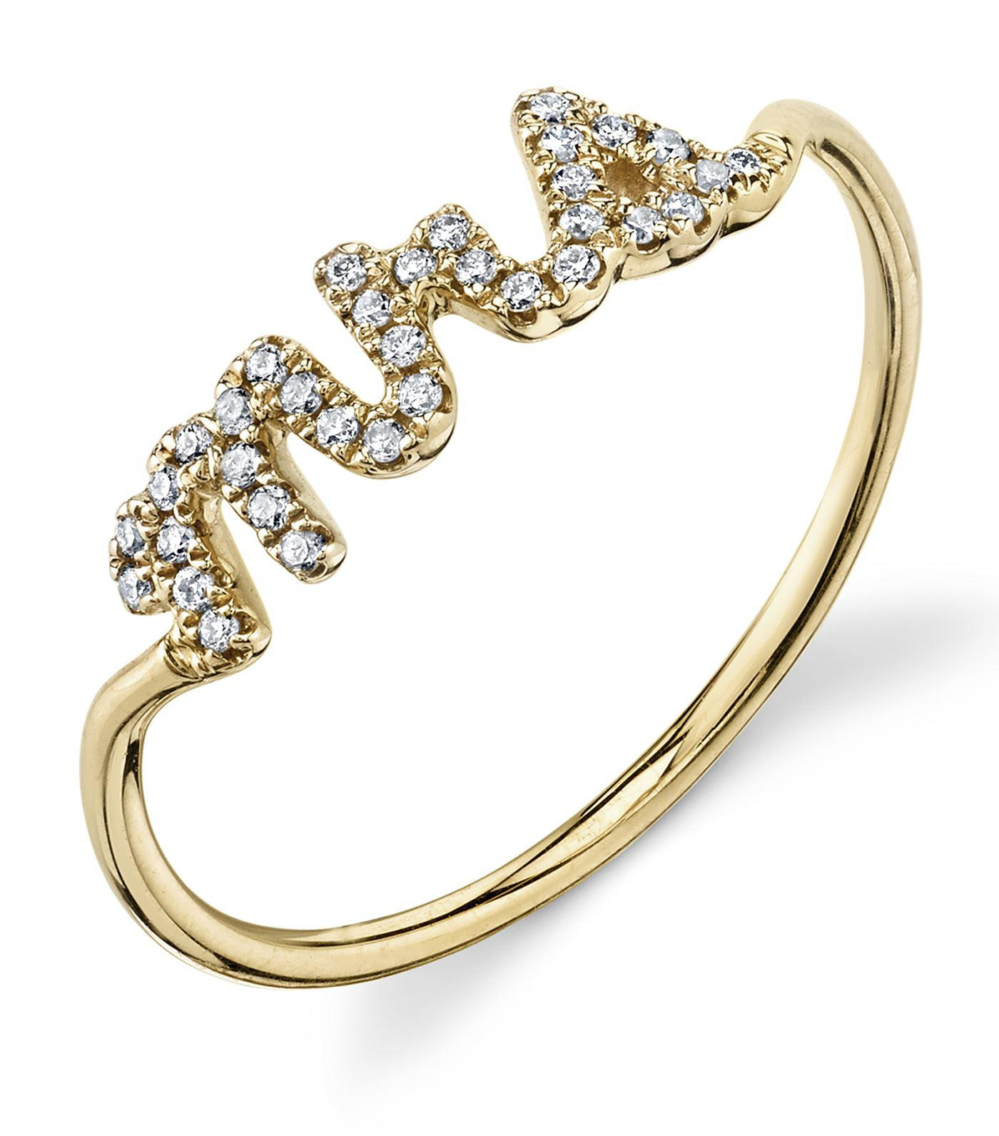 Sydney Evan Mrs. Pav&ea Diamond Ring in Gold (Metallic)