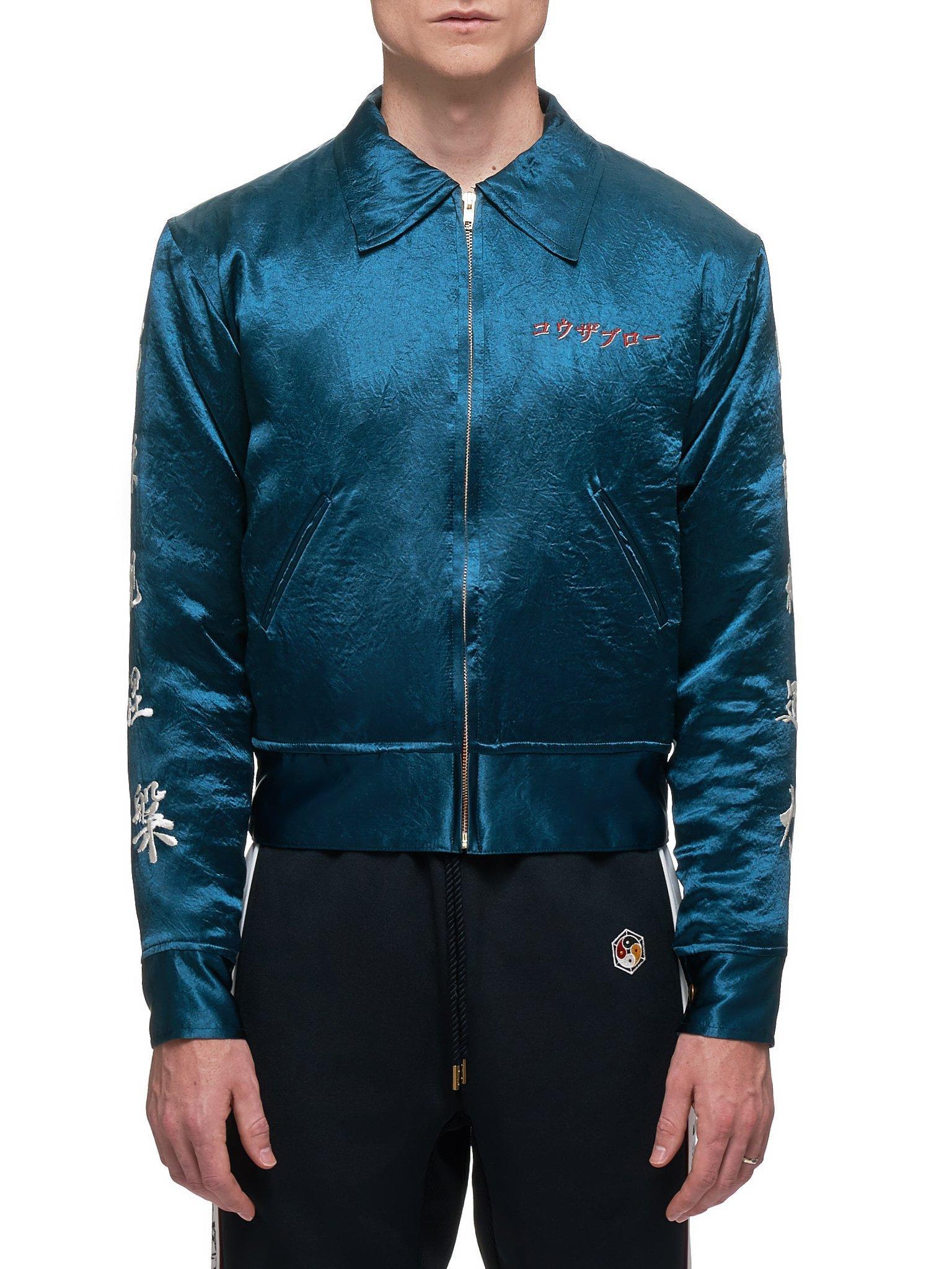 Kozaburo Broken Satin Souvenir Jacket In Green For Men Lyst
