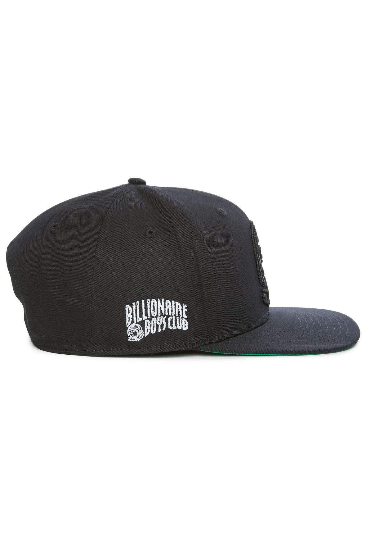 Lyst - BBCICECREAM The Bb Helmet Hat in Black for Men 84ec8280738e