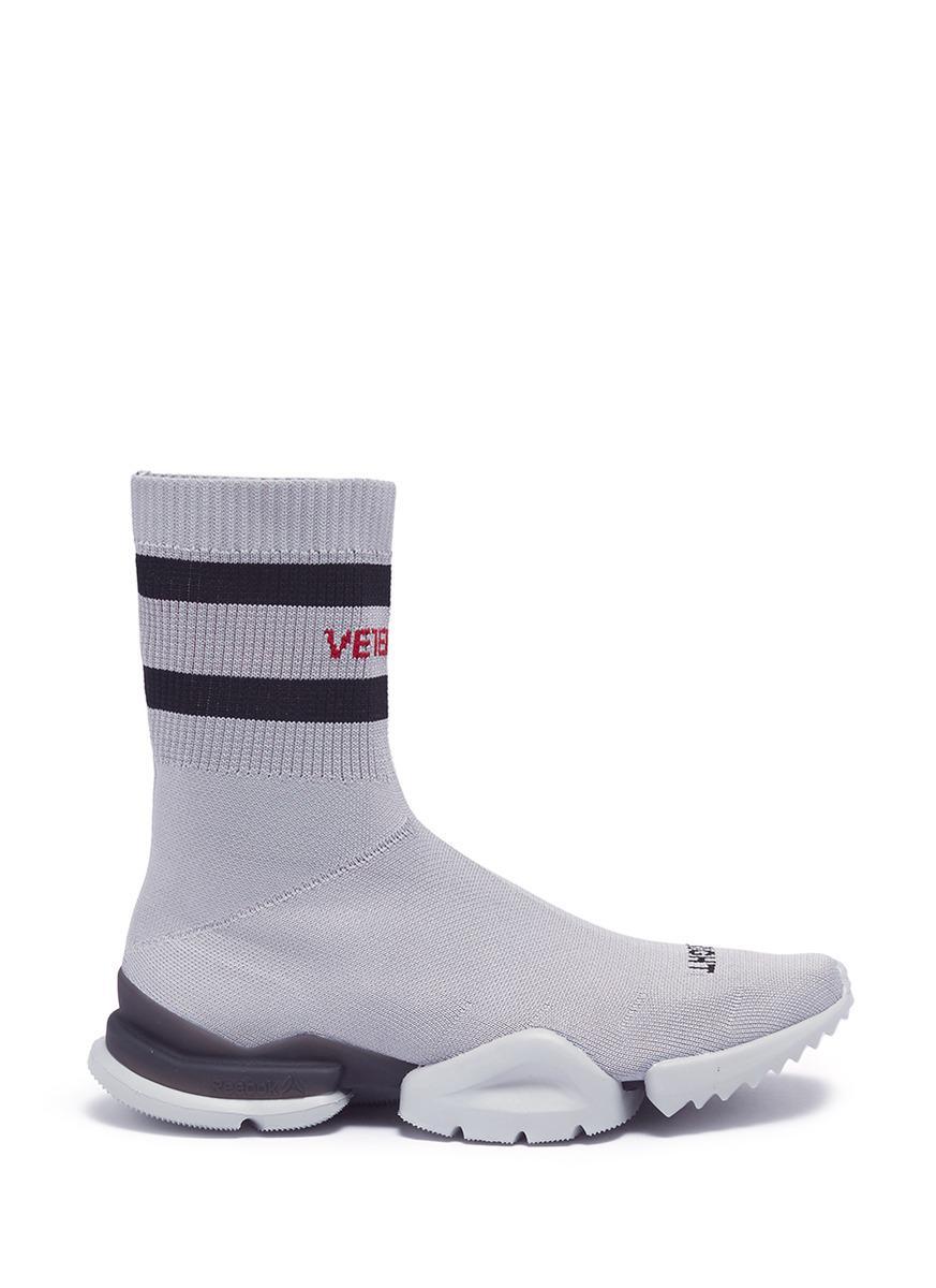 f1894826876685 Vetements Logo Intarsia Unisex Sock Boot Sneakers in Gray for Men - Lyst