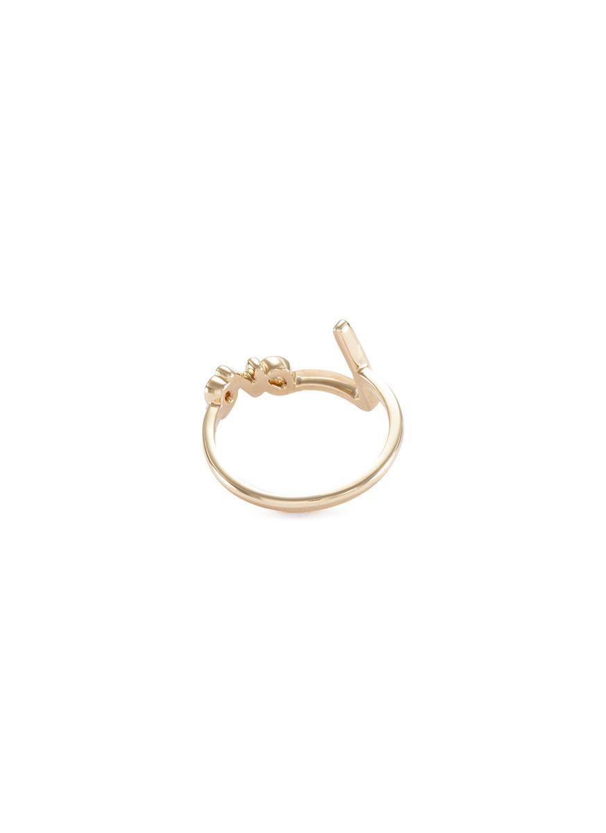 Stephen Webster 'neon Love' 18k Yellow Gold Ring in Metallic