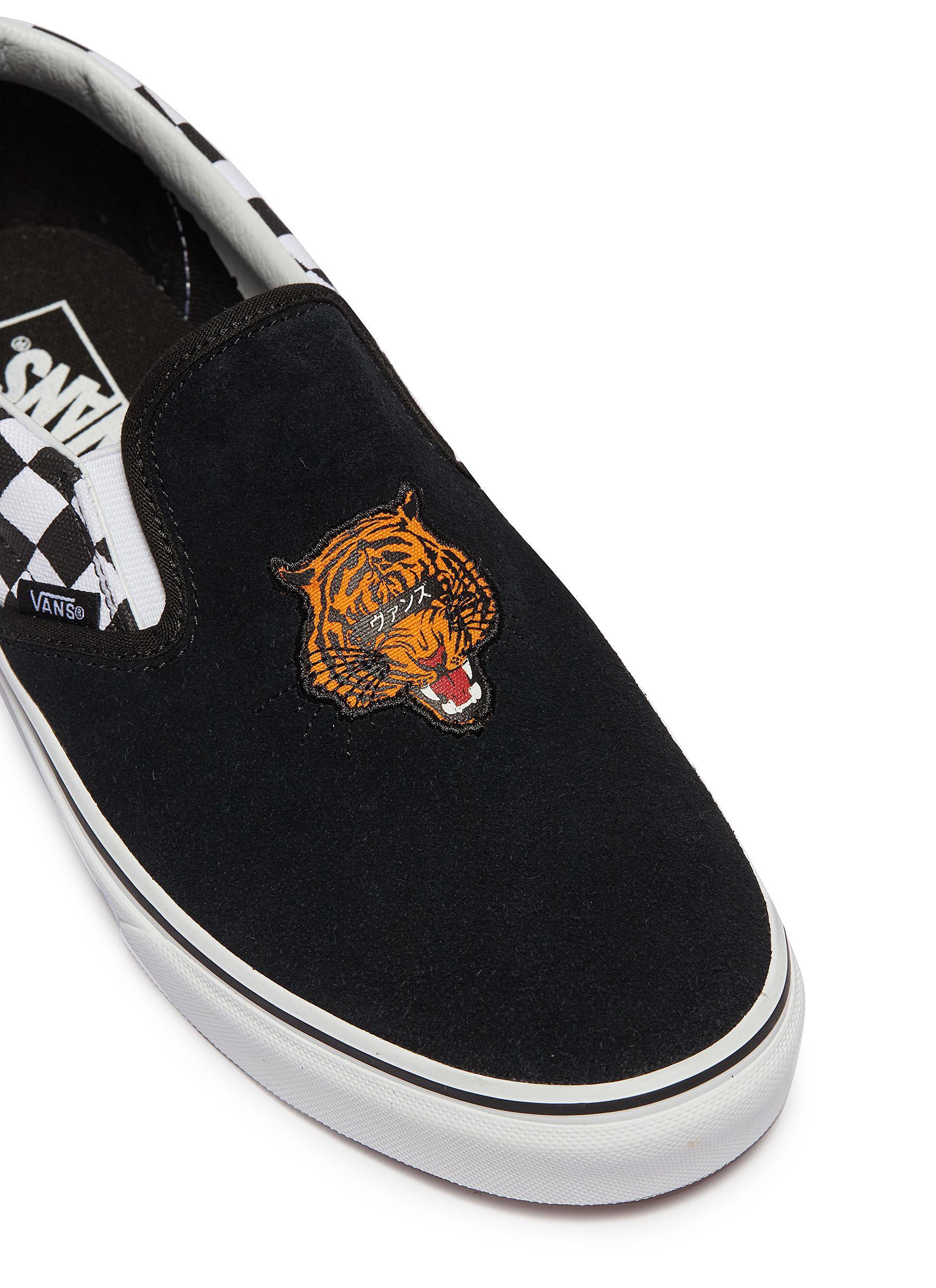 Vans Suede Ua Classic Slip On Tiger