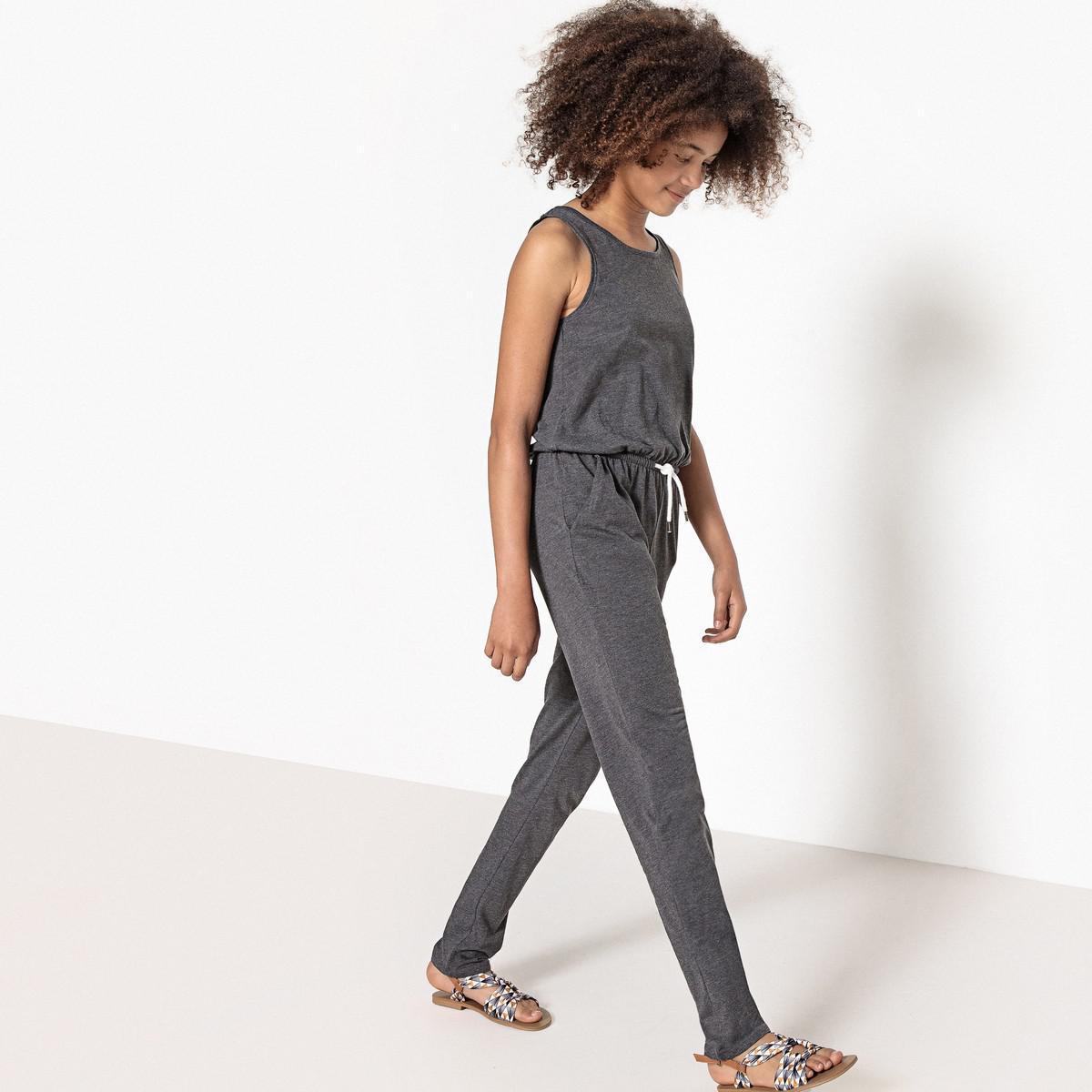 ca55ed841ebe La Redoute. Women s Gray Jersey Jumpsuit ...
