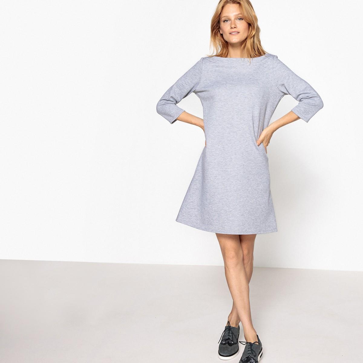 La redoute robe longueur genou manches longues lyst for Robe longueur genou