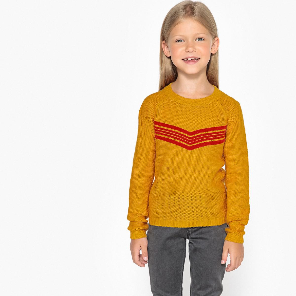 9f7422961 Lyst - La Redoute Fine Gauge Knit Jumper sweater With Chevron Stripe ...
