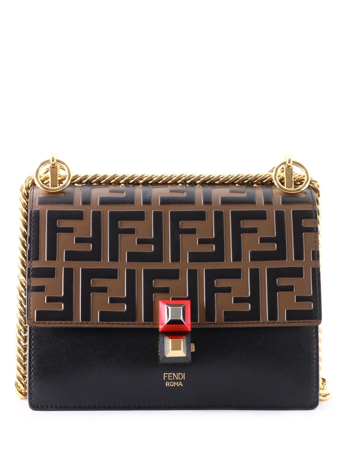5103d0c90c75 Lyst - Fendi Borsa Nero in Black