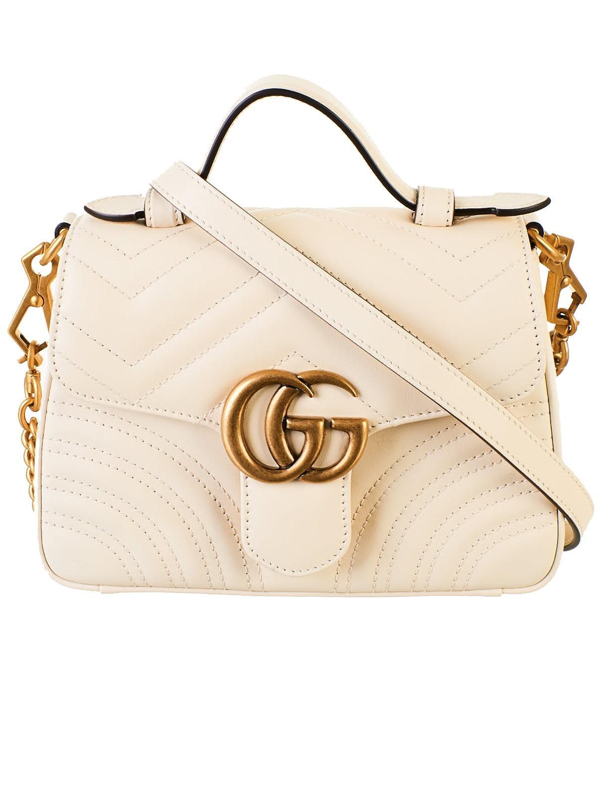 95d11d5dda7 Gucci Borsa GG Marmont Bianca in Natural - Lyst