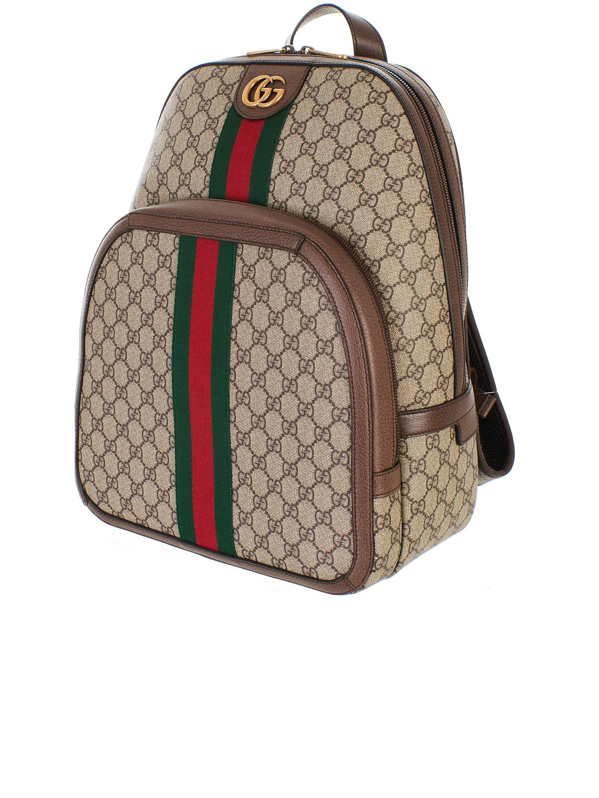 6d881ee81a1 Gucci - Natural Beige GG Supreme Backpack - Lyst. View fullscreen