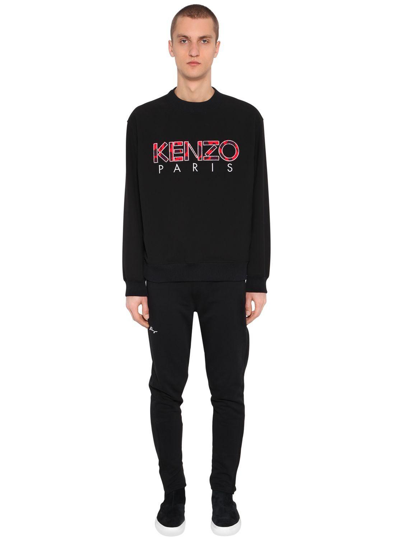 KENZO Camo Logo Patches Techno Sweatshirt in Black for Men