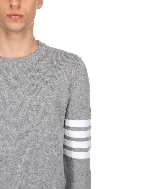 267200a0c3 Thom Browne Intarsia Stripes Wool Milan Knit Sweater in Gray for Men - Lyst