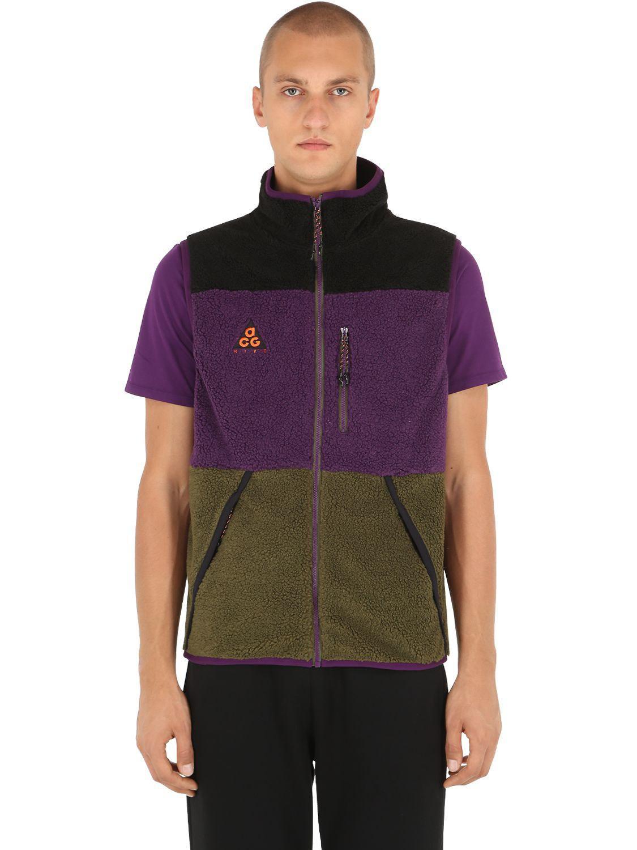 23355ce3f0 Lyst - Nike Fleece Vest for Men