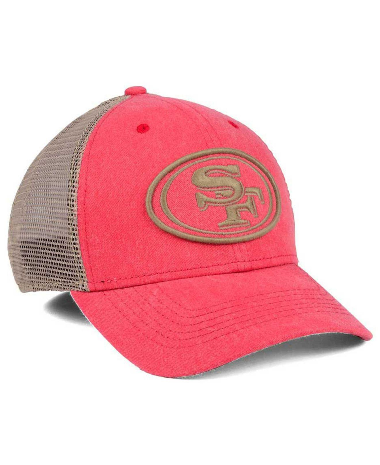 new arrival 47a6f dba6f ... good reduced cleveland browns 47 nfl 47 mvp cap 6d071 53a7d new zealand  summerland contender flex