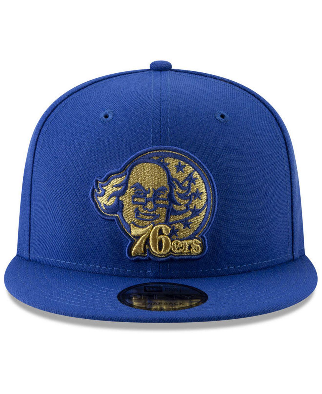 size 40 5c3e8 93e01 Lyst - KTZ Philadelphia 76ers Mishmash 9fifty Snapback Cap in Blue for Men