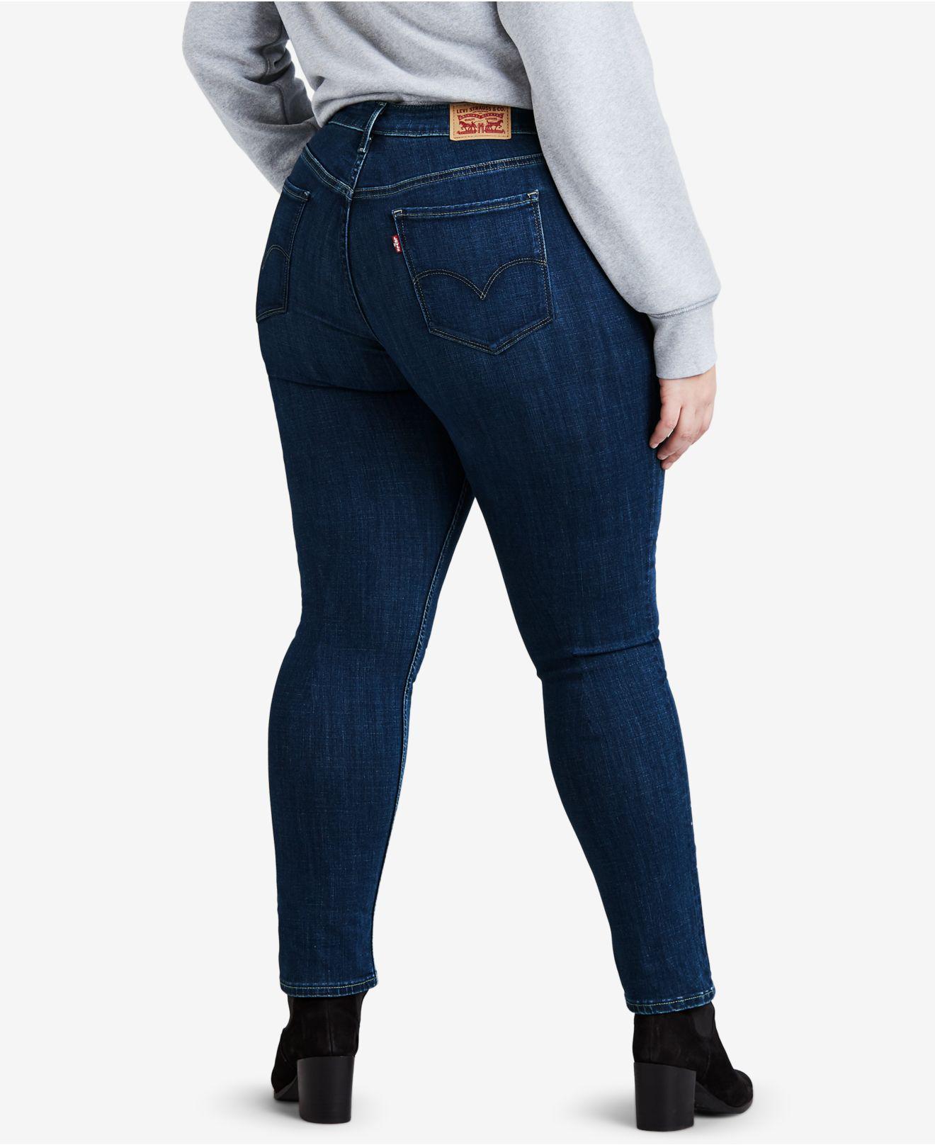 adb6c4b8f44 Lyst - Levi S ® Plus Size 711 Studded Stretch Skinny Jeans in Blue