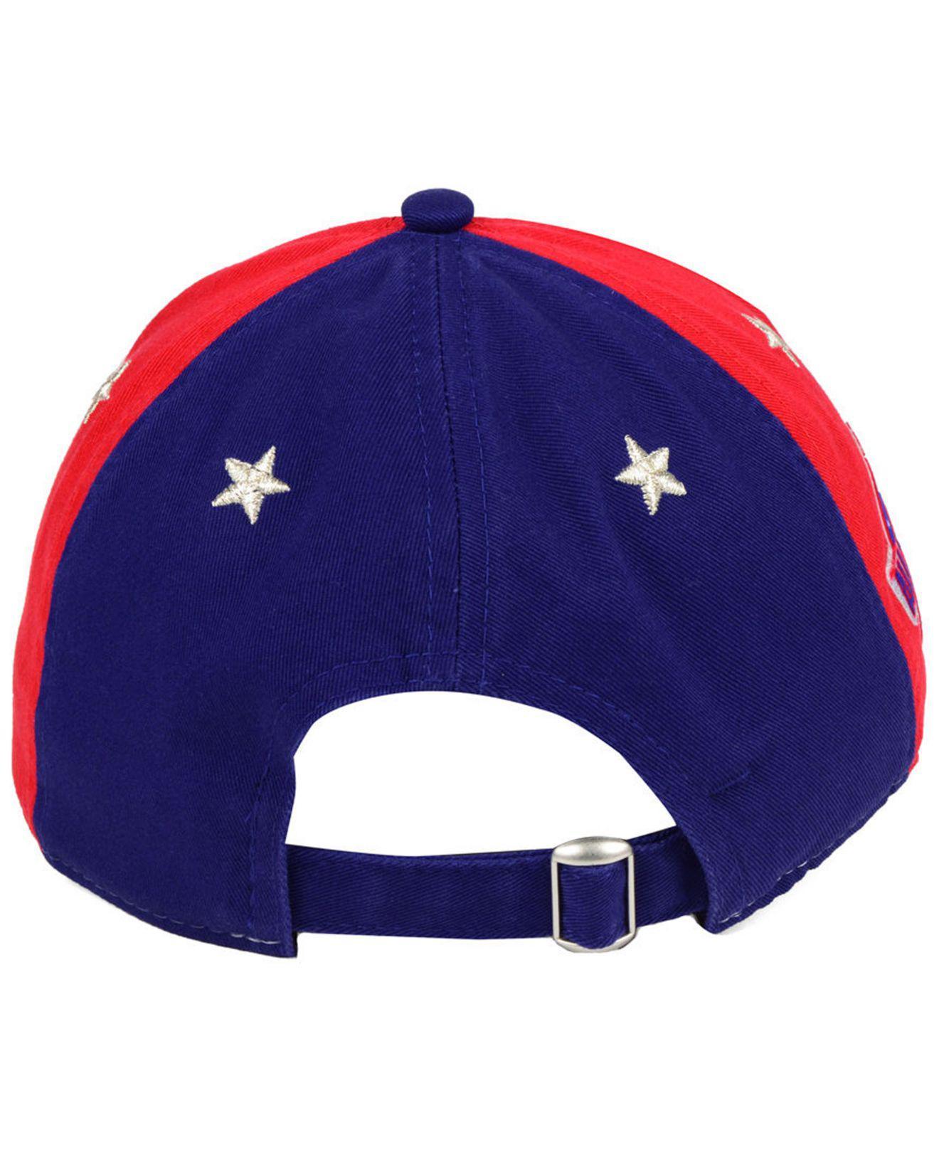 low priced ceee9 1c839 ... promo code for philadelphia phillies all star game 9twenty strapback cap  2018 for men lyst.