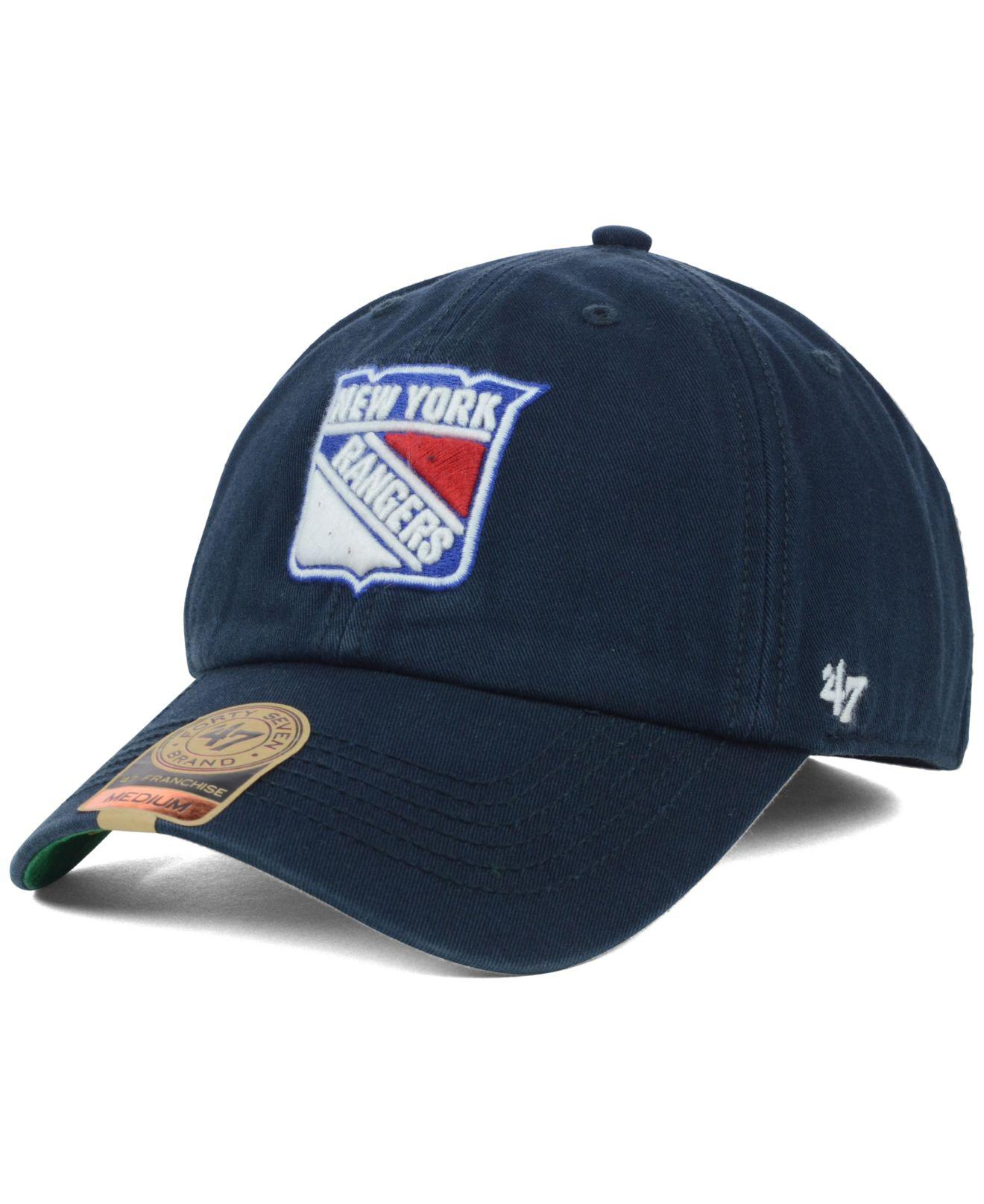 29a298d32fcc13 47 Brand New York Rangers Franchise Cap in Blue for Men - Lyst