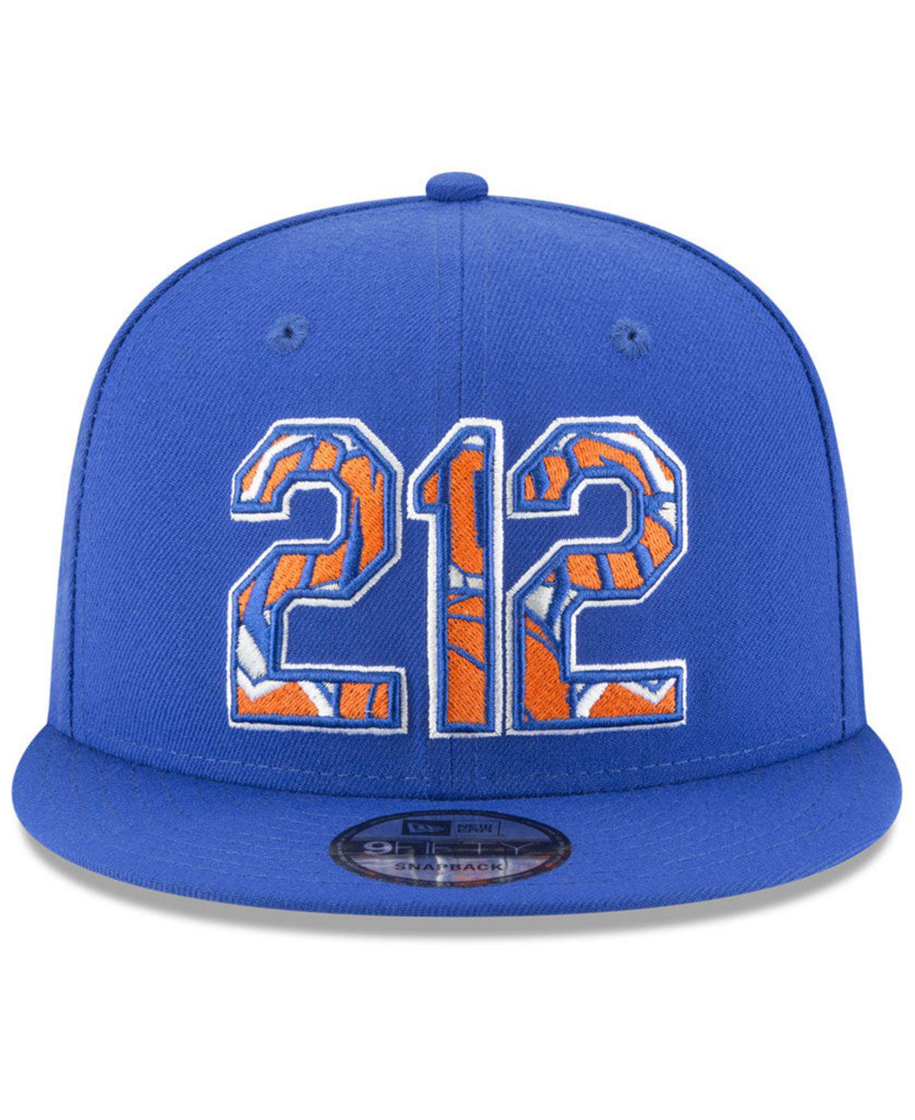 69661a04f ... canada lyst ktz new york knicks area code 9fifty snapback cap in blue  for men 9e944