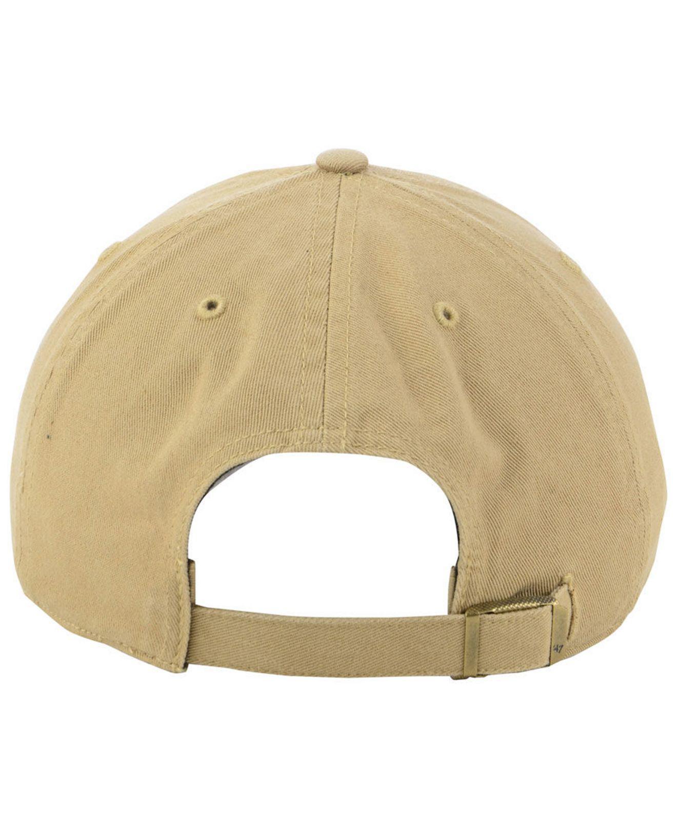 huge discount 530c0 e7c27 ... germany lyst 47 brand philadelphia 76ers mash up clean up cap for men  d1237 be906