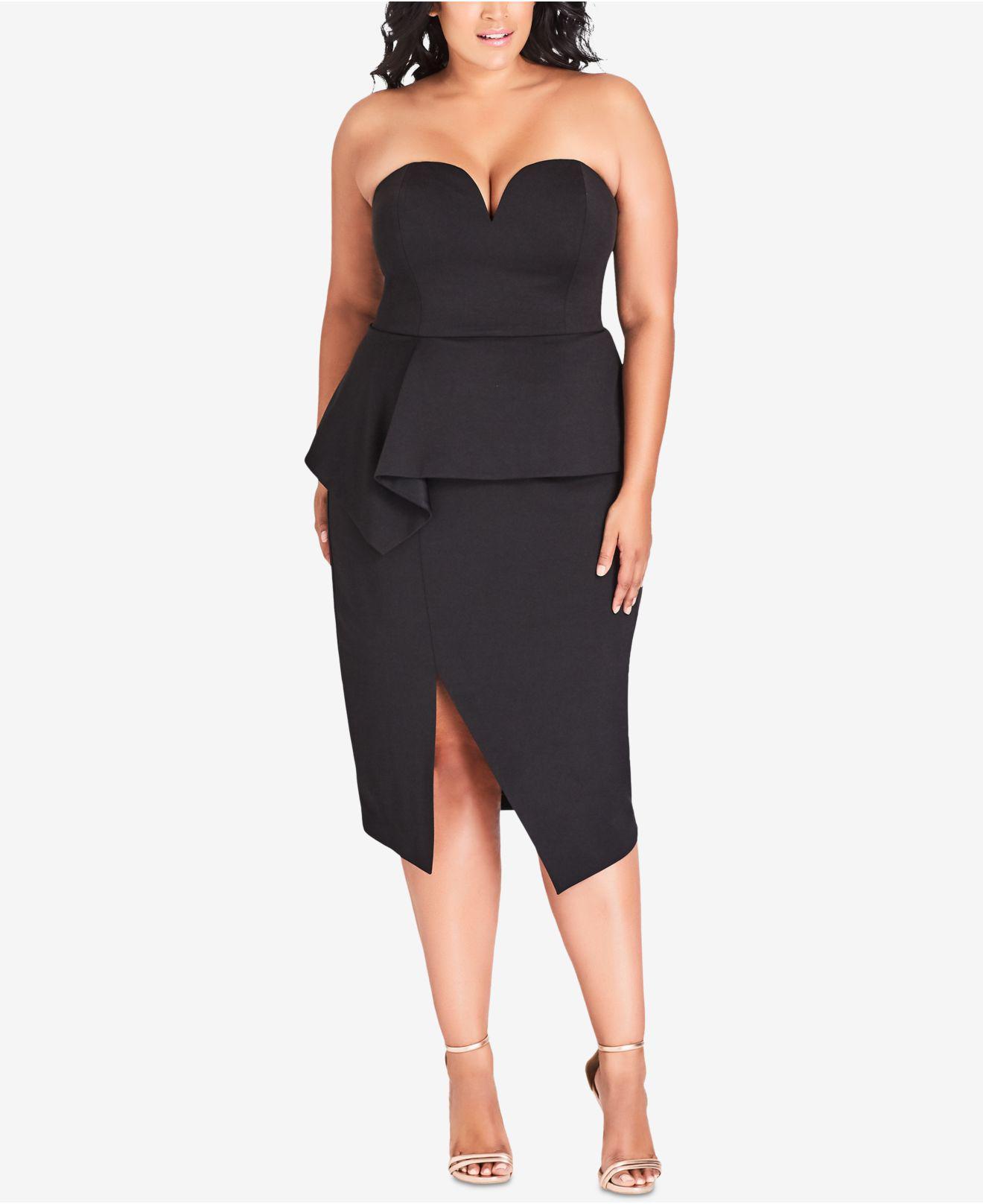 Trendy Plus Size Strapless Peplum Dress
