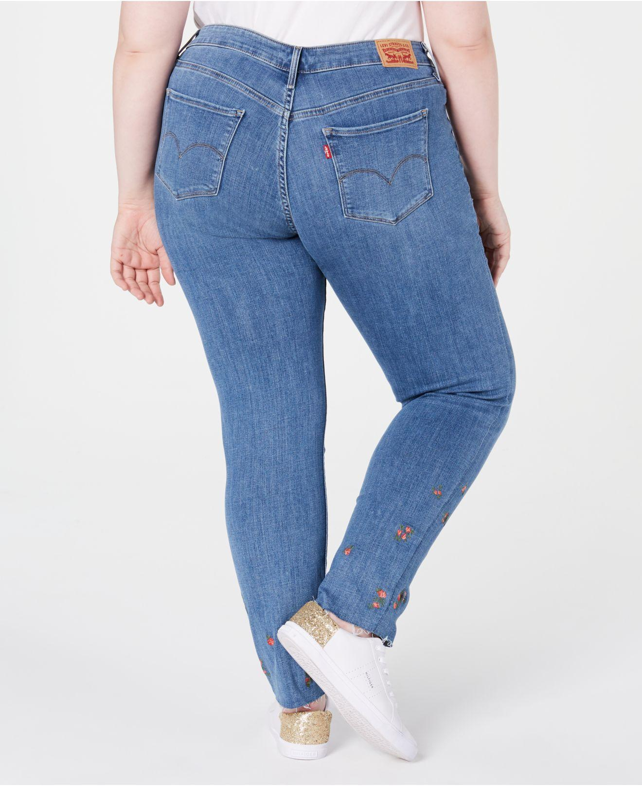 60fd61b1 Levi's ® Plus Size 311 Shaping Skinny Jeans in Blue - Lyst