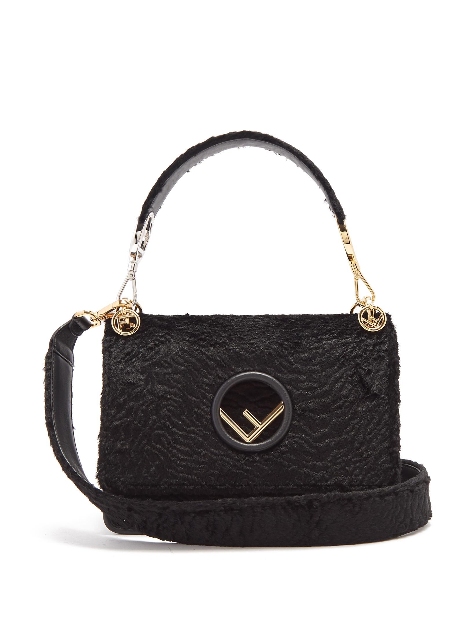 8feac87ad19 Lyst - Fendi Kan I Logo Textured-velvet Shoulder Bag in Black