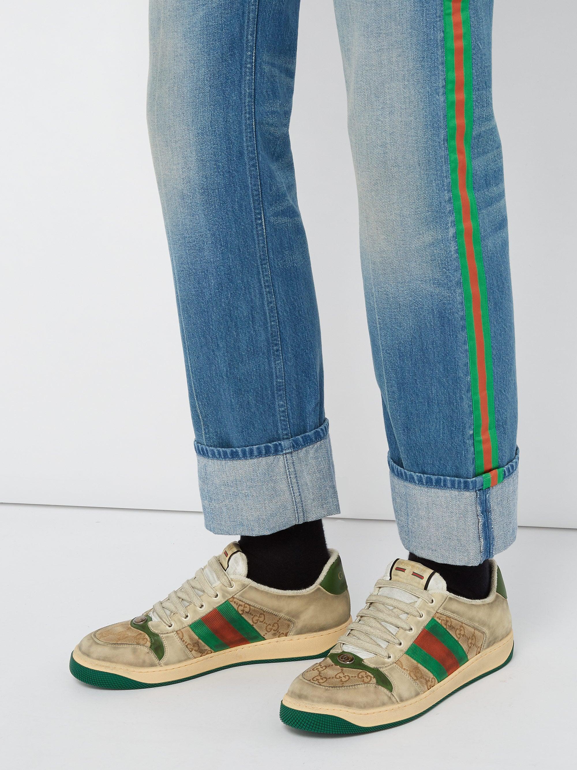 Gucci Men's Screener Leather Sneaker in