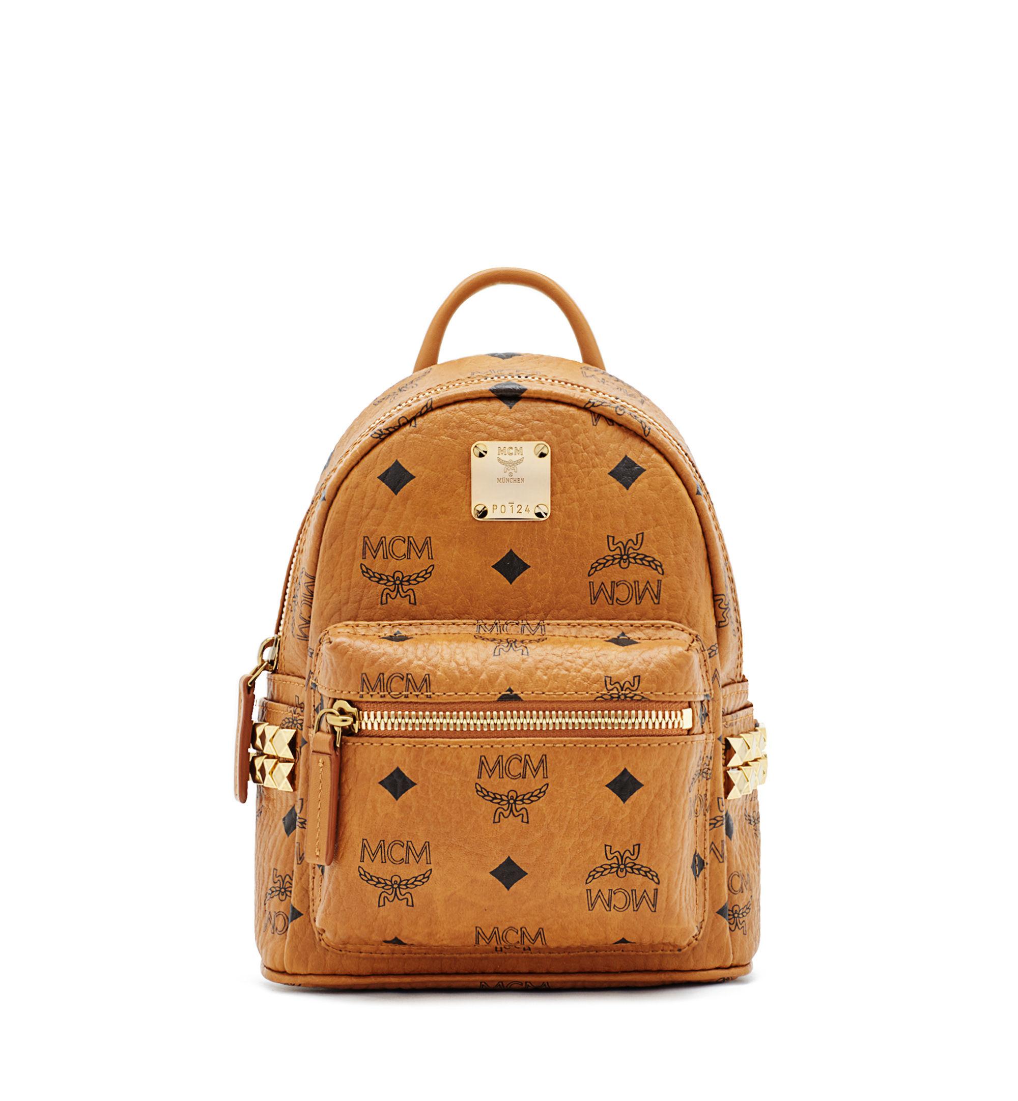 mcm stark bebe boo backpack in brown lyst. Black Bedroom Furniture Sets. Home Design Ideas
