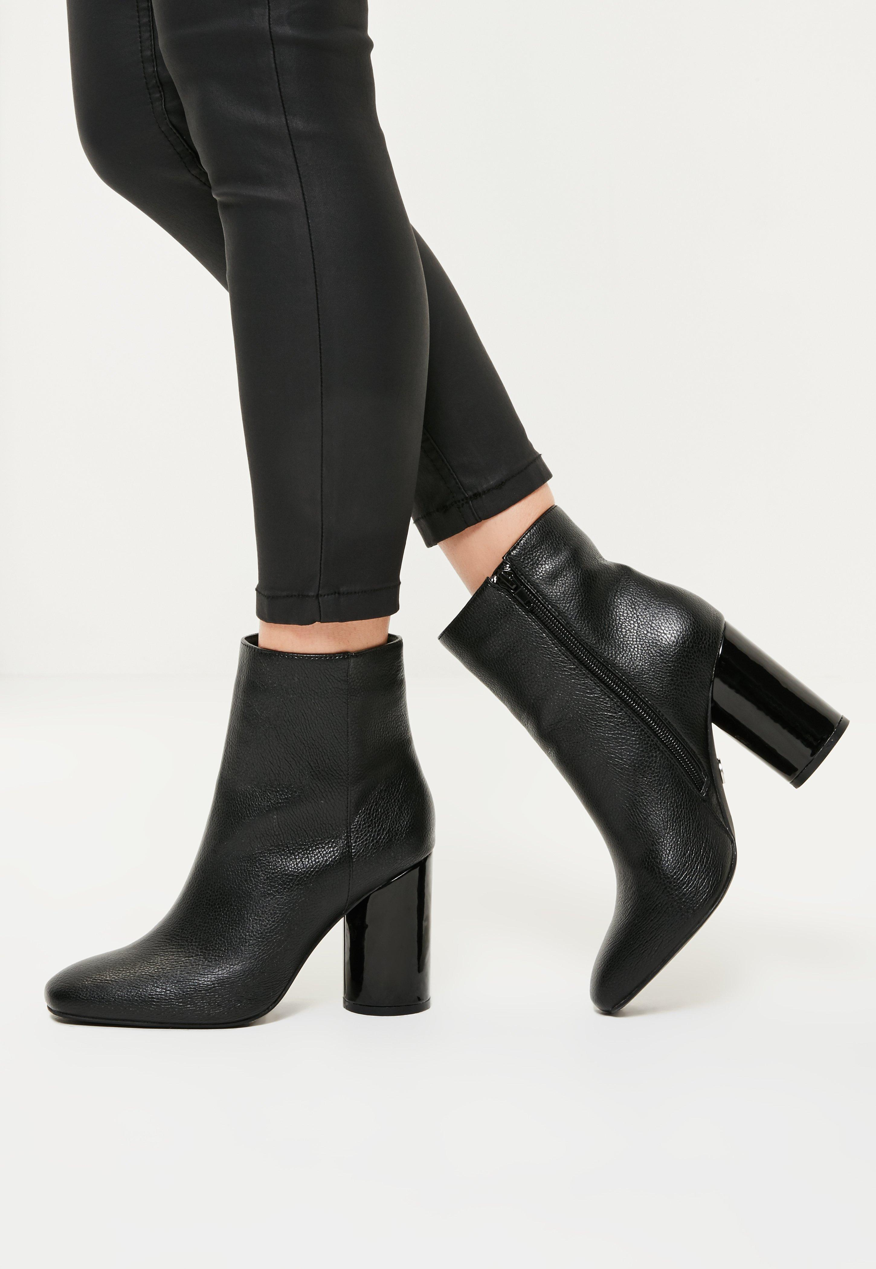 Missguided Black Faux Leather Circle