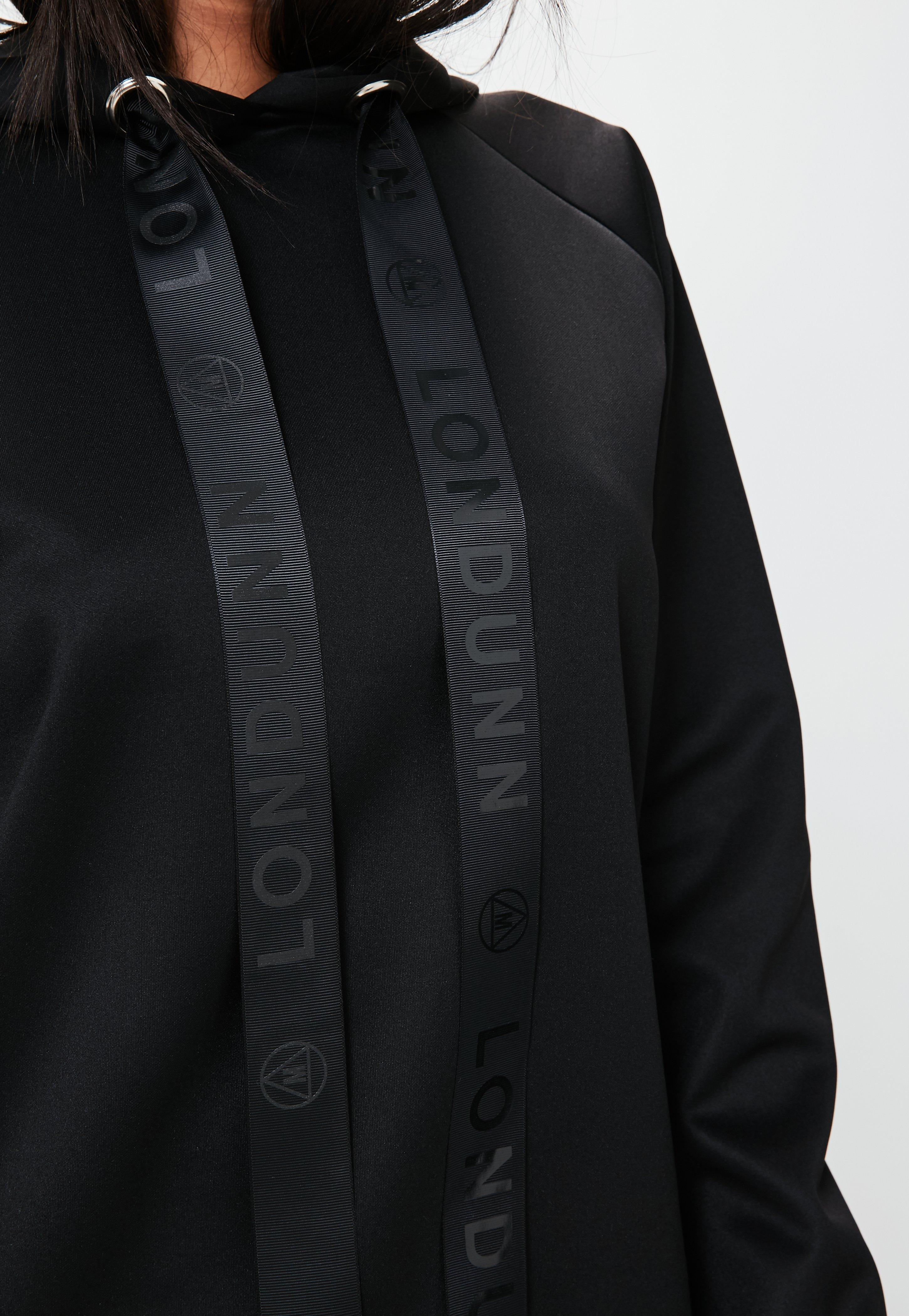 How To Fix The Rings On A Hoodie
