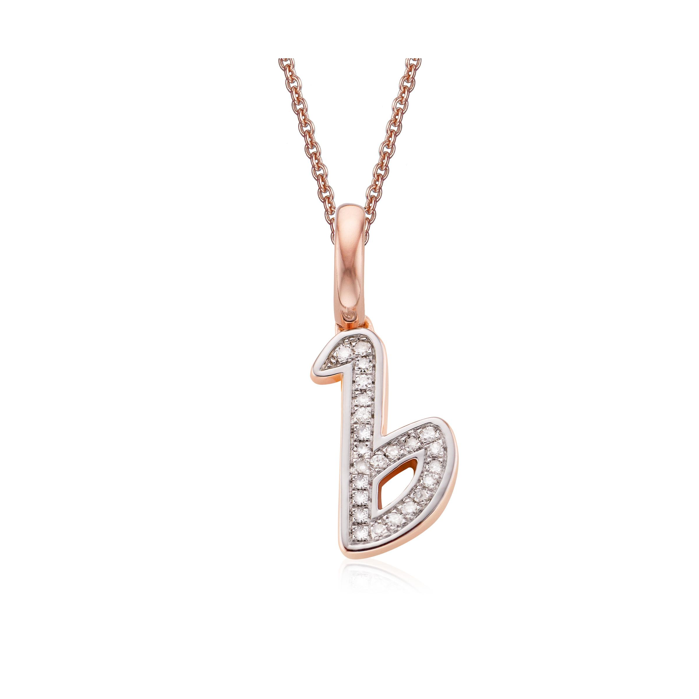 Monica Vinader Alphabet B Diamond Pendant Charm in Pink