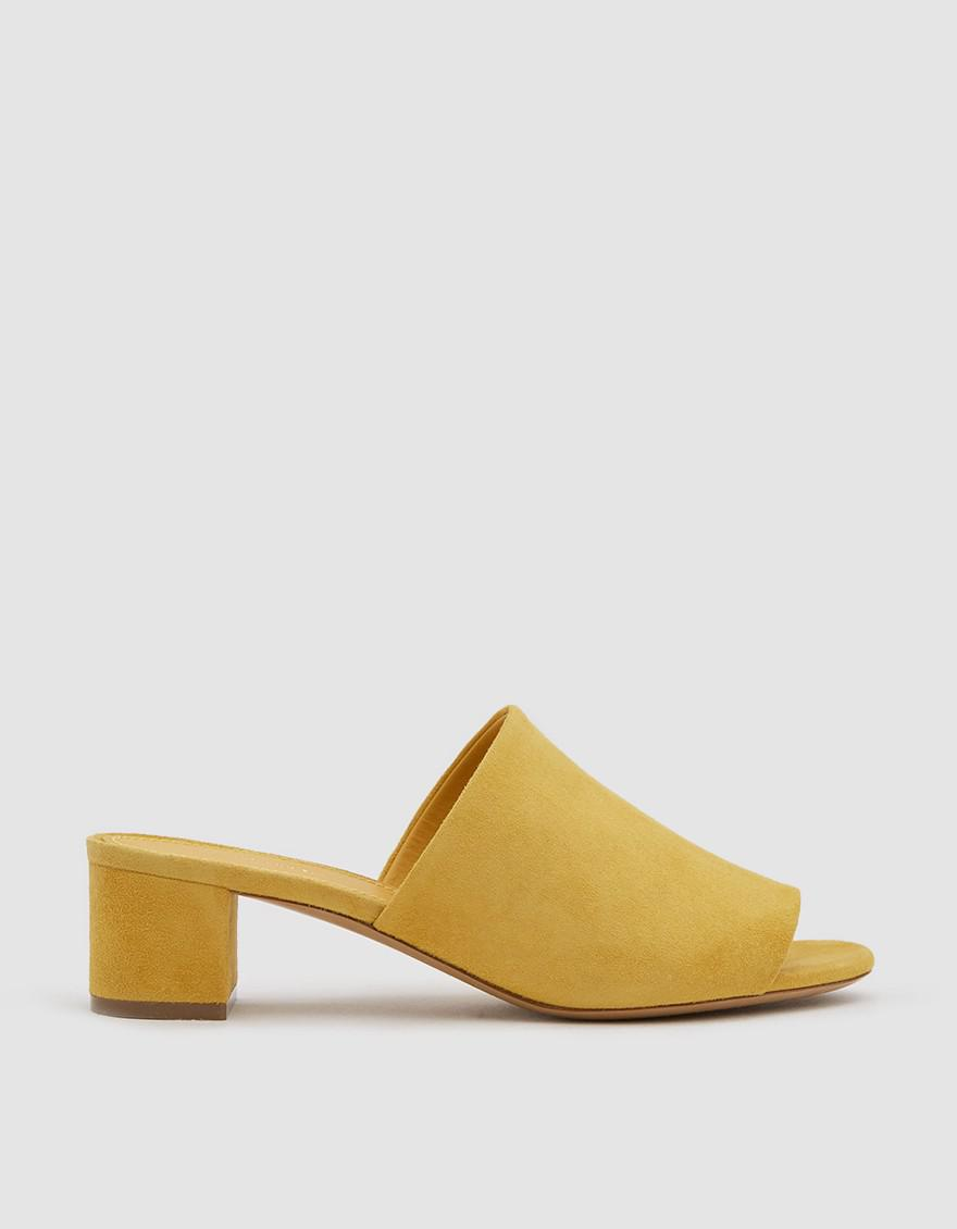 Leather Mules - Yellow Mansur Gavriel