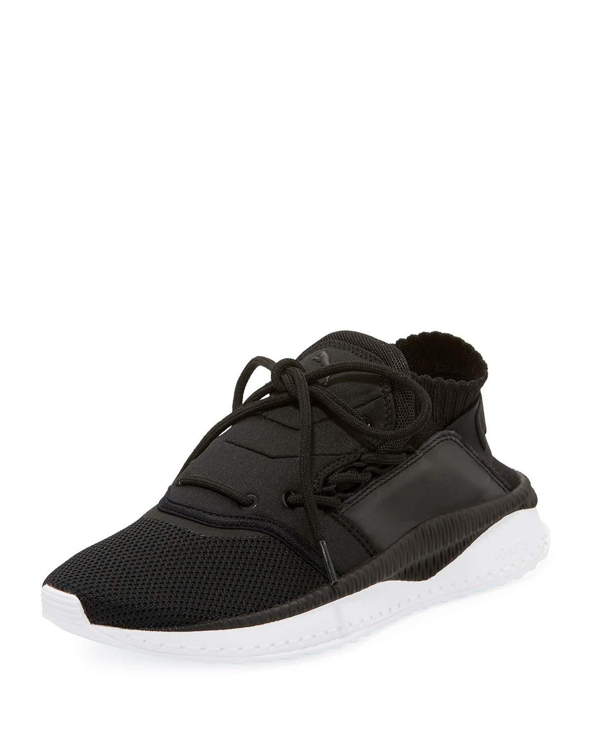 Lyst - PUMA Tsugi Shinsei Knit Trainer Sneakers in Black for Men b6751029a