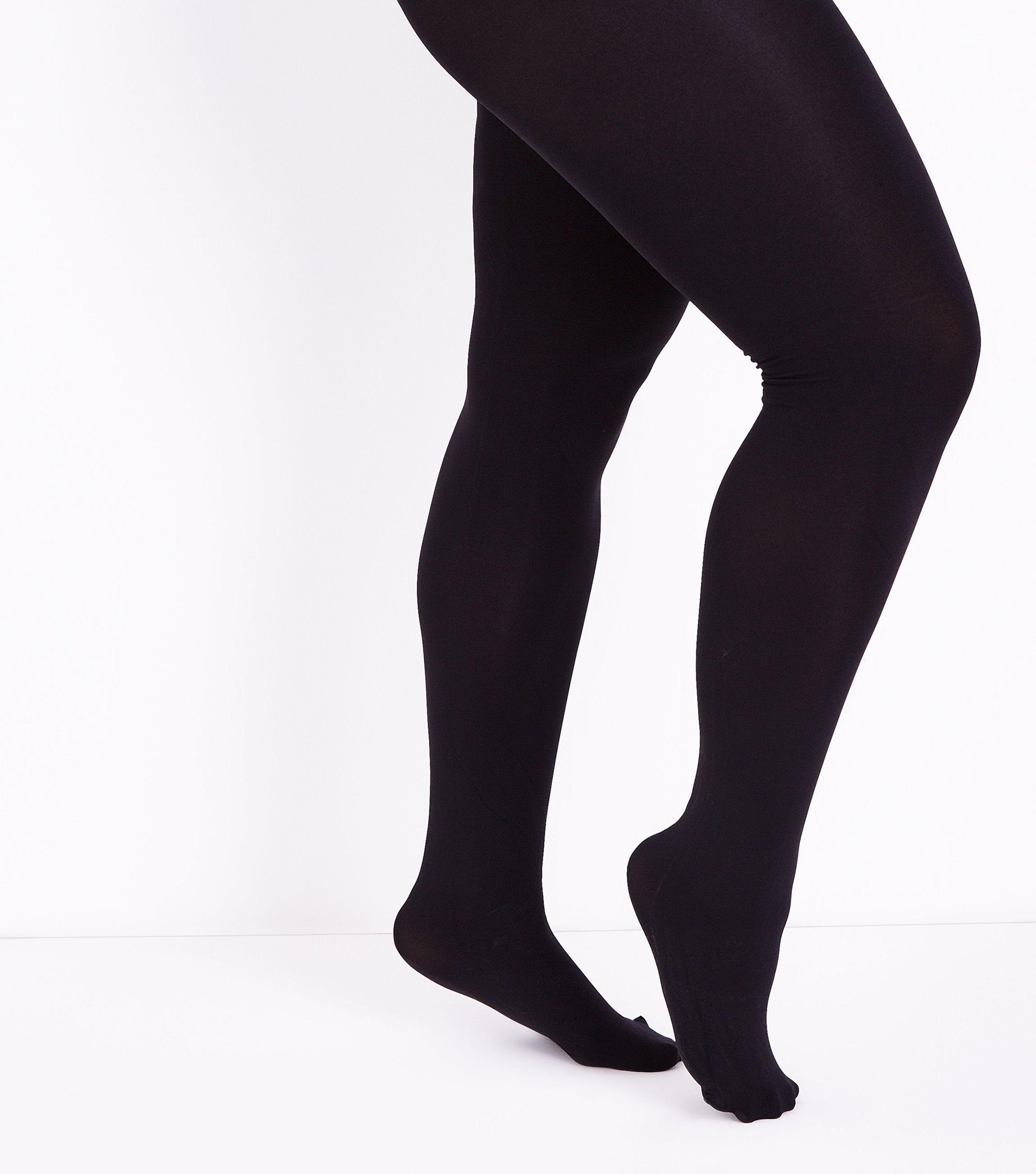 447858ad153f4 New Look Curves Black 200 Denier Tights in Black - Save 60% - Lyst