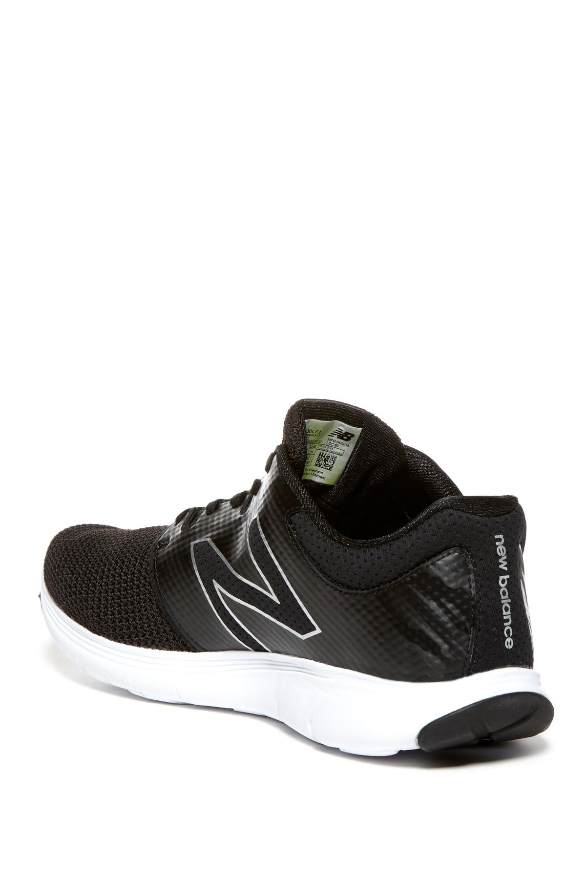 new balance balance flx ride 530 v2 running shoe