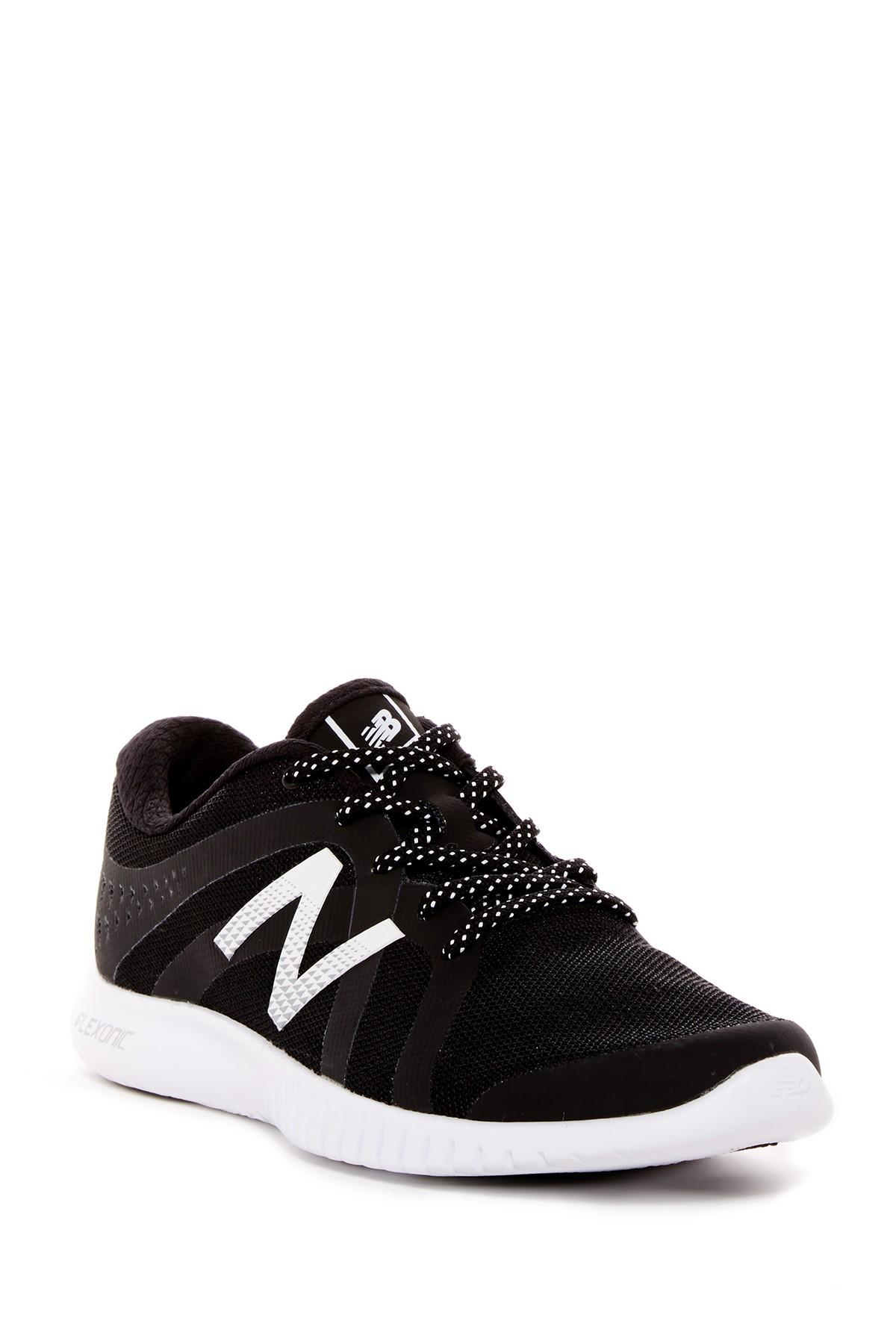 New Balance Brown Wide Shoe Mesh