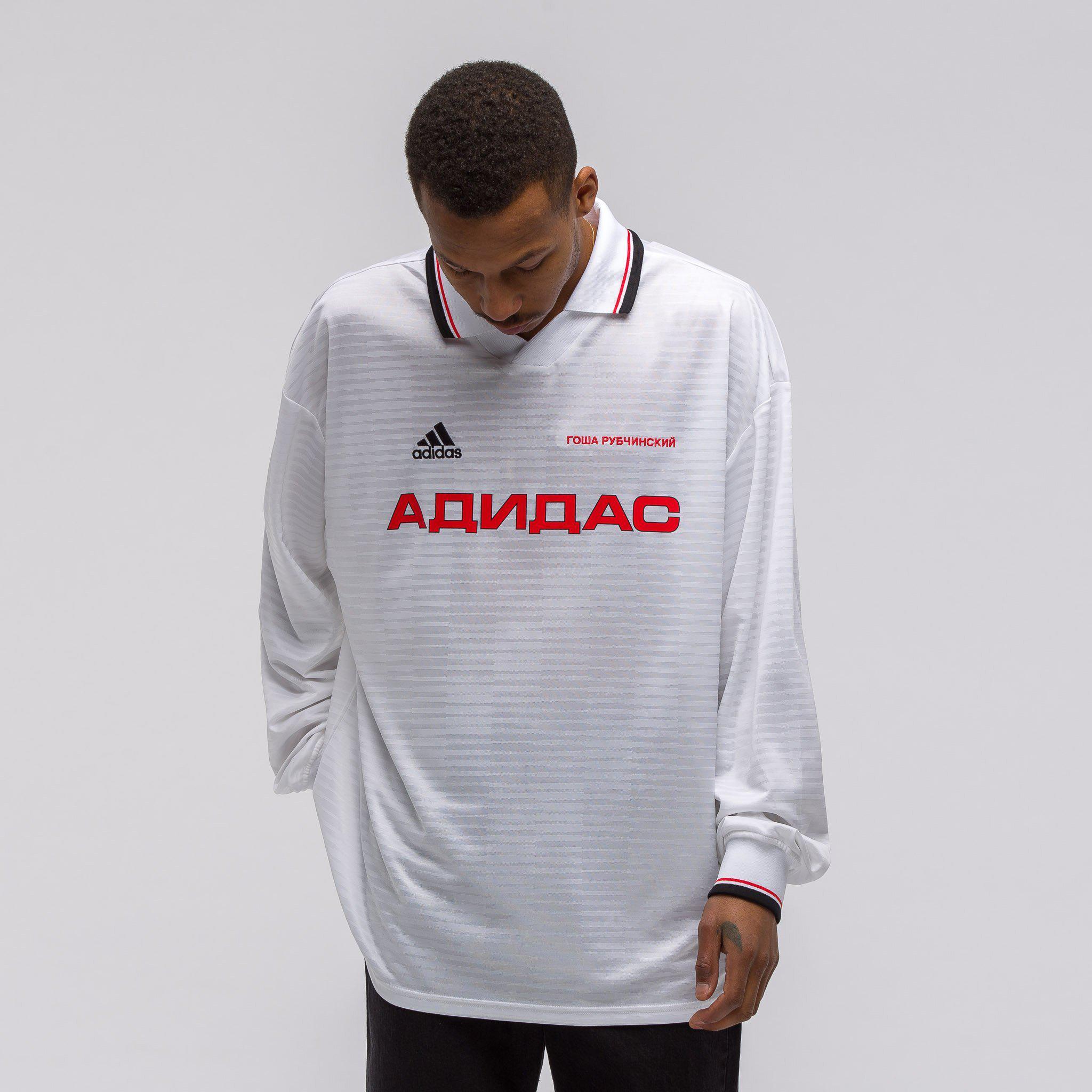 Gosha Rubchinskiy Synthetic X Adidas Long Sleeve Jersey Top In ...
