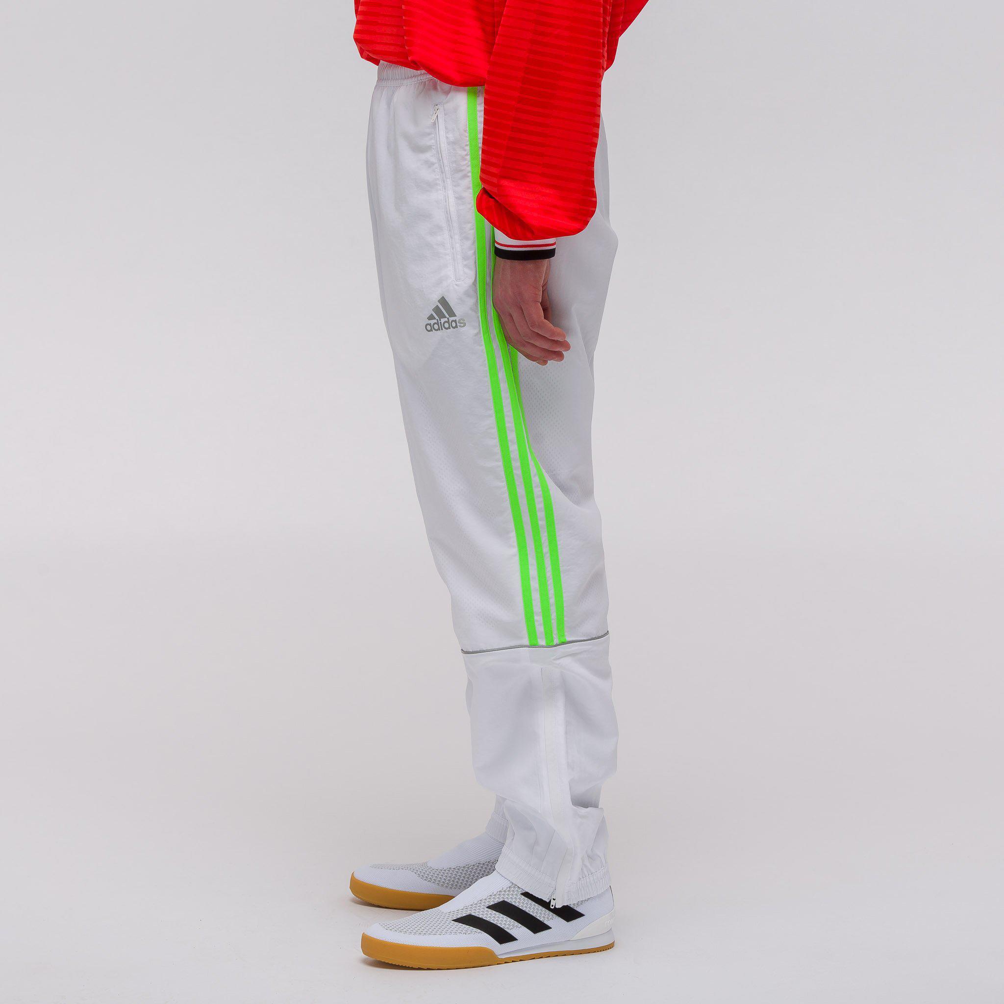 Ejecutante Histérico acumular  Gosha Rubchinskiy Synthetic X Adidas Track Pants In White for Men - Lyst