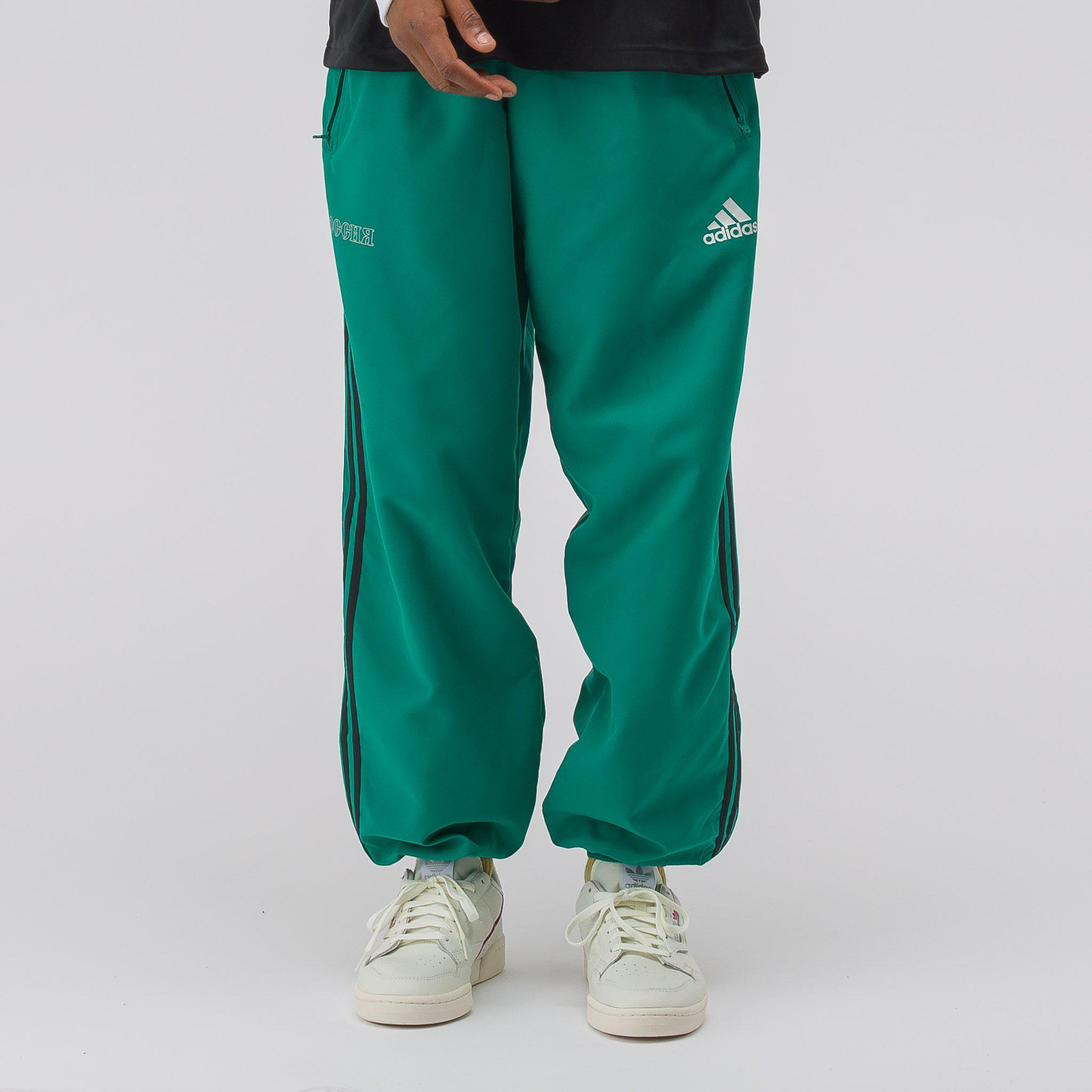 Gosha Rubchinskiy Synthetic X Adidas Woven Pants In Teal in