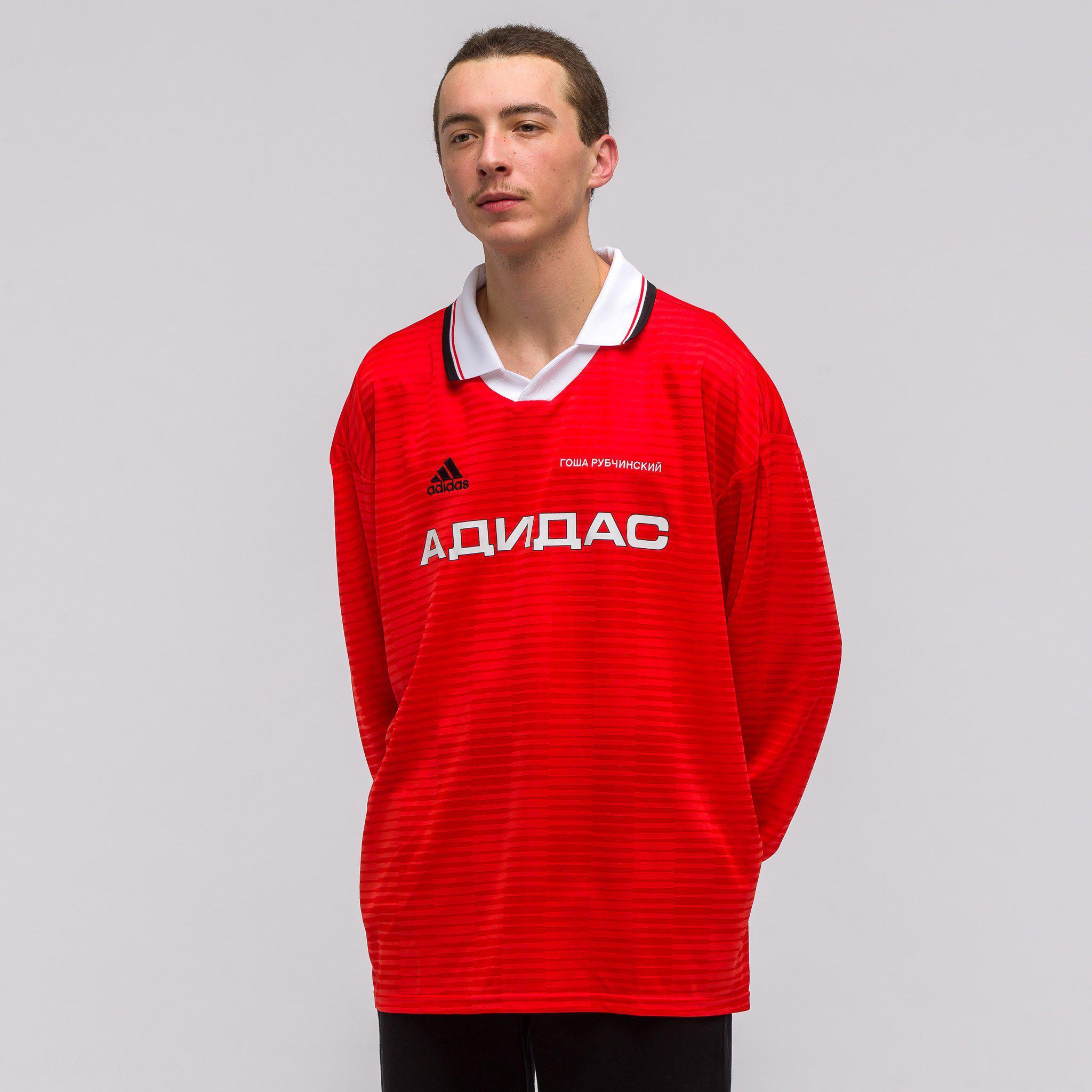 Gosha Rubchinskiy - X Adidas Long Sleeve Jersey Top In Red - Lyst