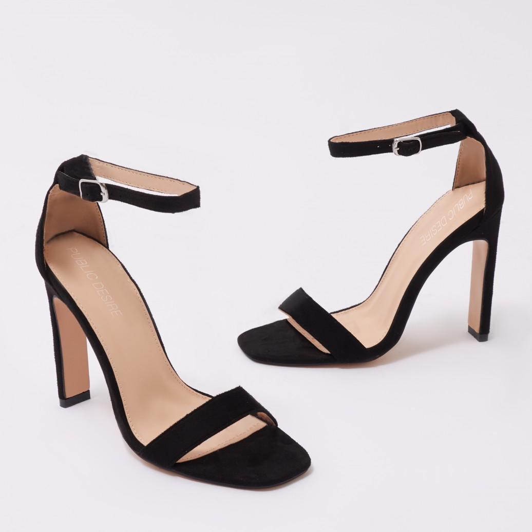3d1f77d5d9e Lyst - Public Desire Crown Barely There Flat Block Heels In Black ...