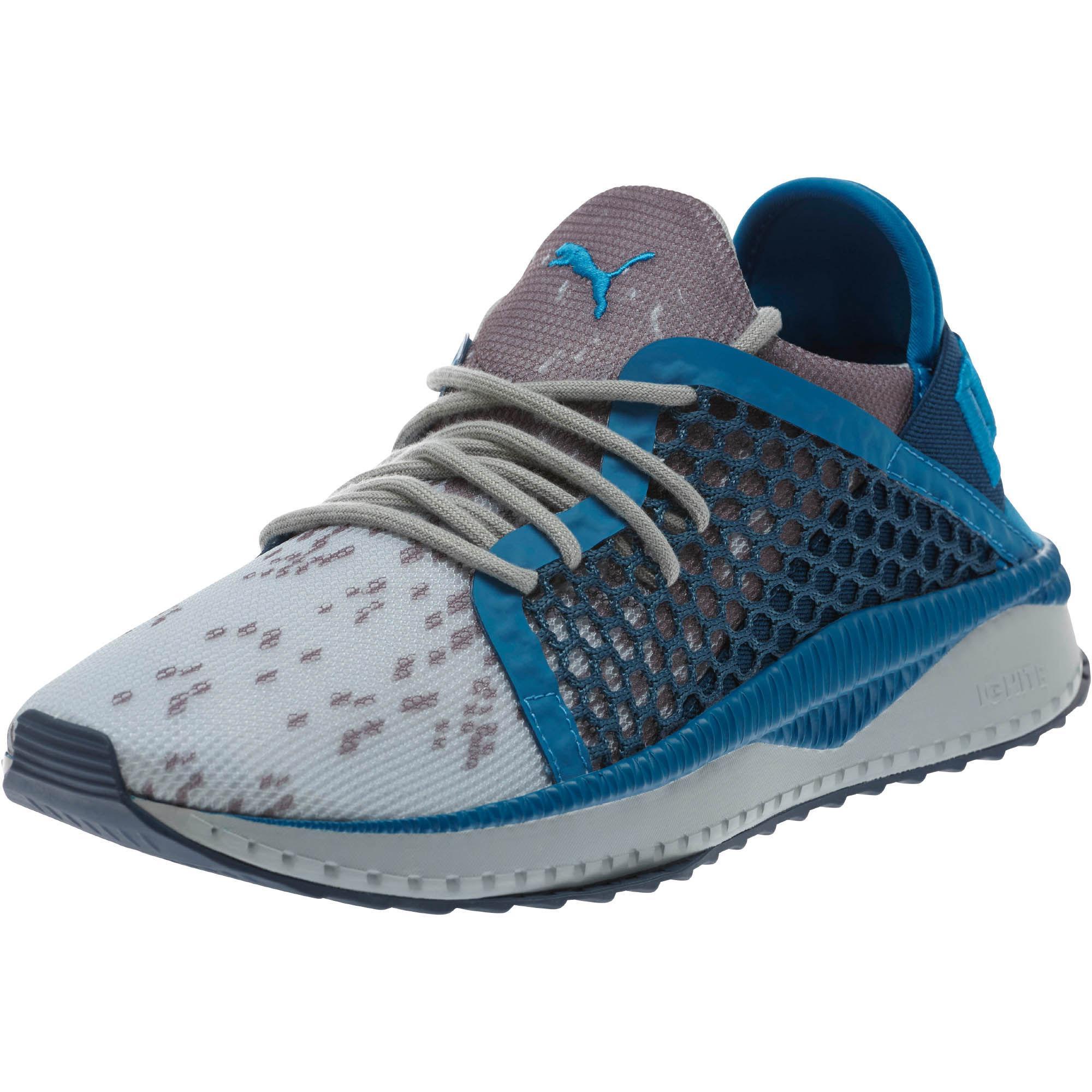 Tsugi Netfit Fade Men's Training Shoes