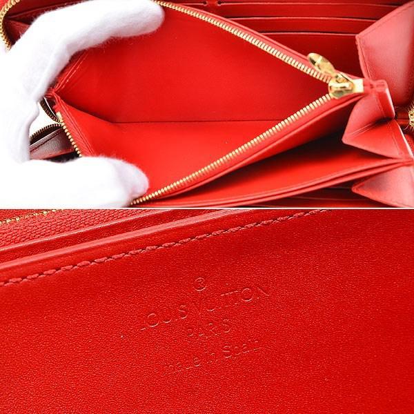 sports shoes bb140 110bc Lyst - Louis Vuitton Vernis Zipli Wallet Zip Aroundpurse ...