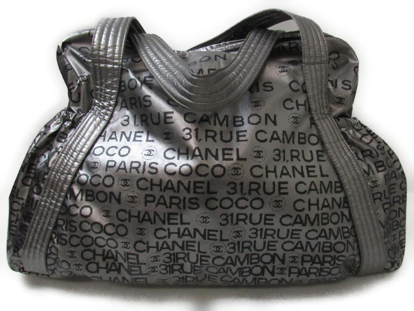 857559d1b692b9 Lyst - Chanel Unlimited Bag Tote Bag Nylon Silver in Metallic