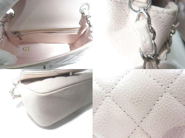 e8bcba36363629 Chanel Matelasse Chain Shoulder Bag Caviar Skin Baby Pink in Pink - Lyst