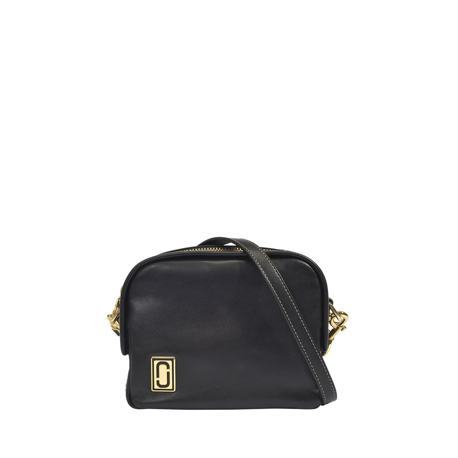 065f5331494b Lyst - Marc Jacobs The Mini Squeeze Bag In Black Calfskin in Black