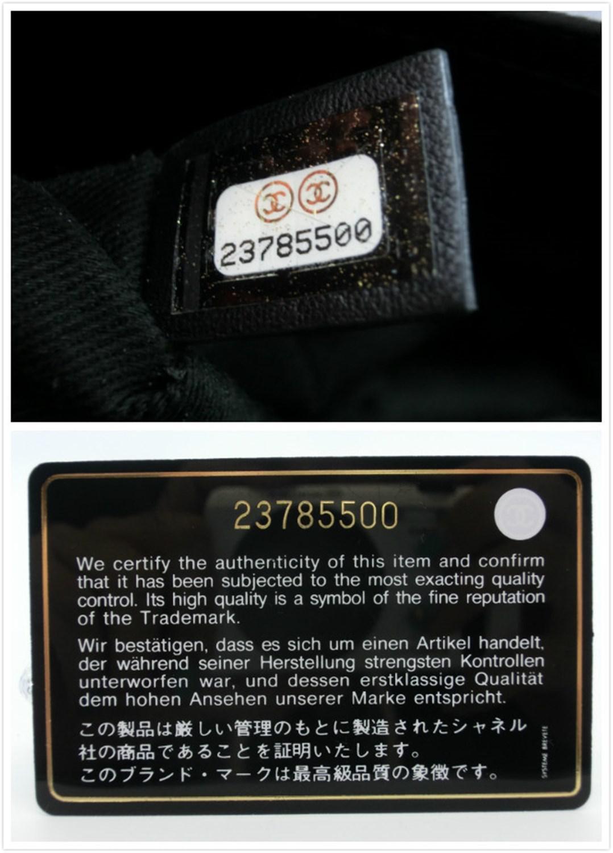 6a7a64de9ddf41 Lyst - Chanel 2017! Auth Black & Beige Grained Calfskin Leather Mini ...